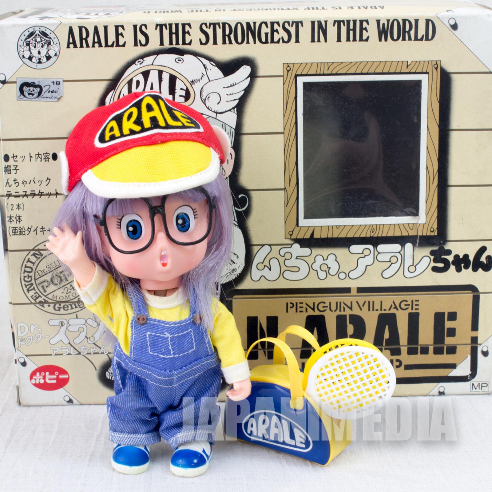 Retro RARE! Dr. Slump Arale chan Figure Popy