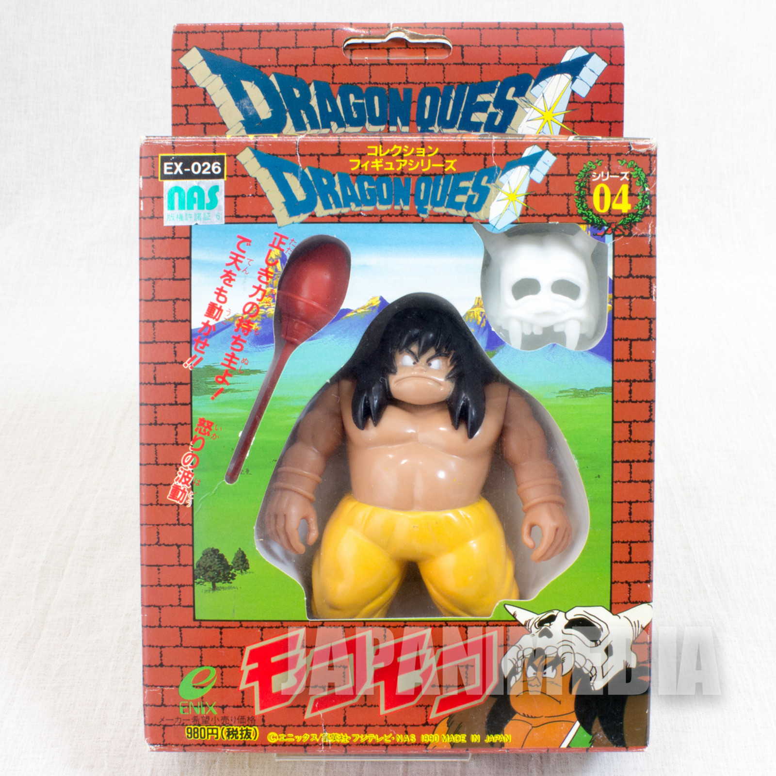 RARE Dragon Quest : Legend of the Hero Abel Mokomoko Collection Figure Series 04
