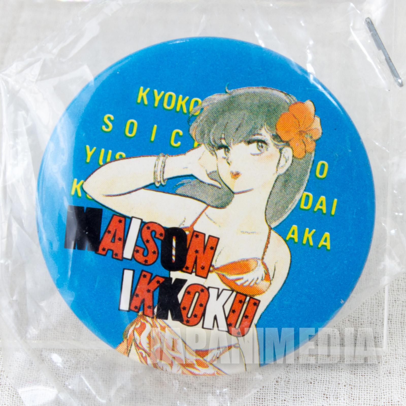 Retro RARE Maison Ikkoku Kyoko Otonashi Button badge JAPAN ANIME MANGA