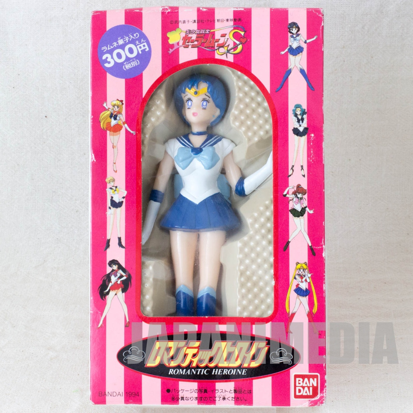 Retro RARE Sailor Moon S Sailor Mercury (Ami Mizuno) Romantic heroine Figure BANDAI JAPAN