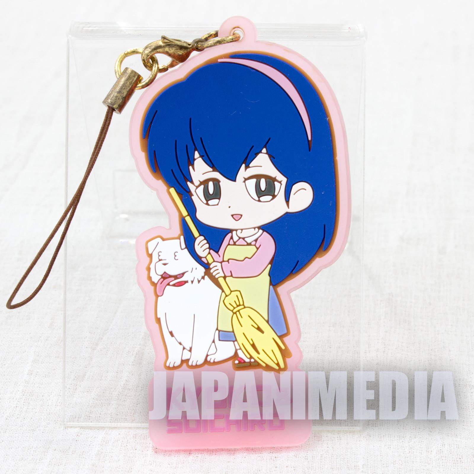 Maison Ikkoku Kyoko Otonashi & Soichiro Mascot Rubber Strap JAPAN ANIME