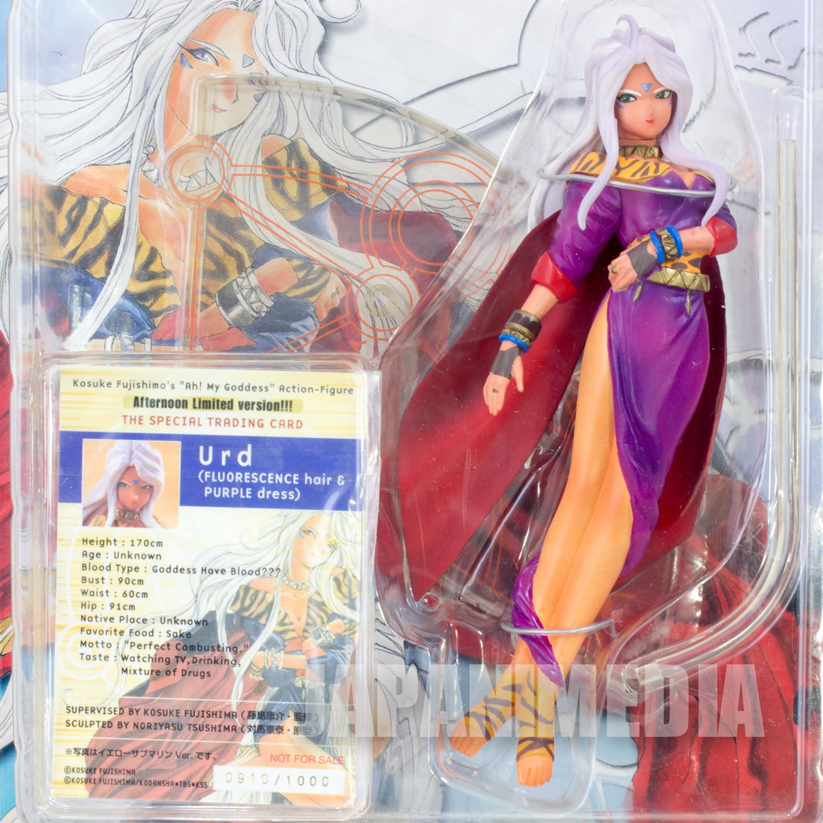 Ah! My Goddess Urd Figure Purple Hobby Base Yellow Submarine JAPAN ANIME MANGA