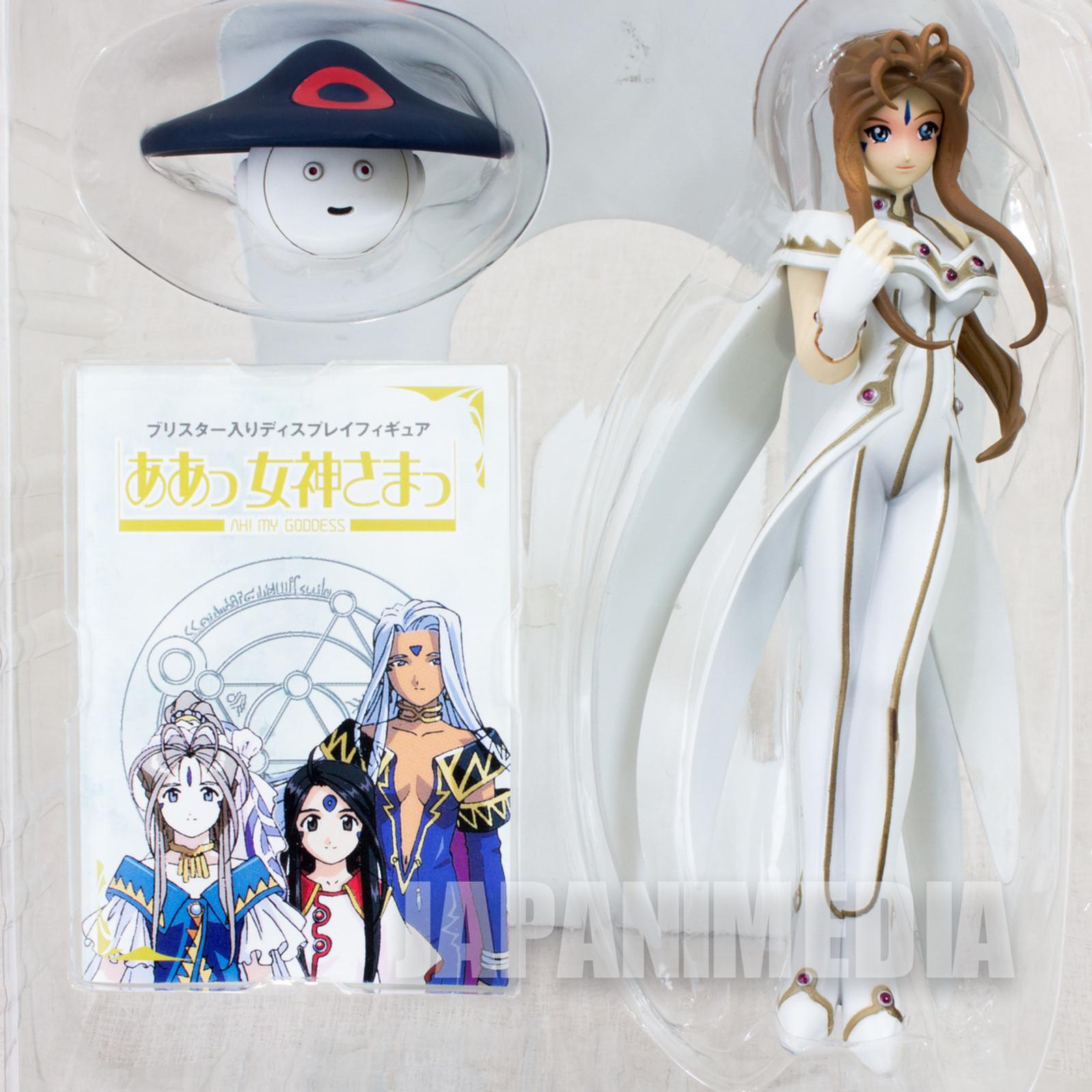 Ah! My Goddess Belldandy White Battle Suits Figure Hobby Base Yellow Submarine