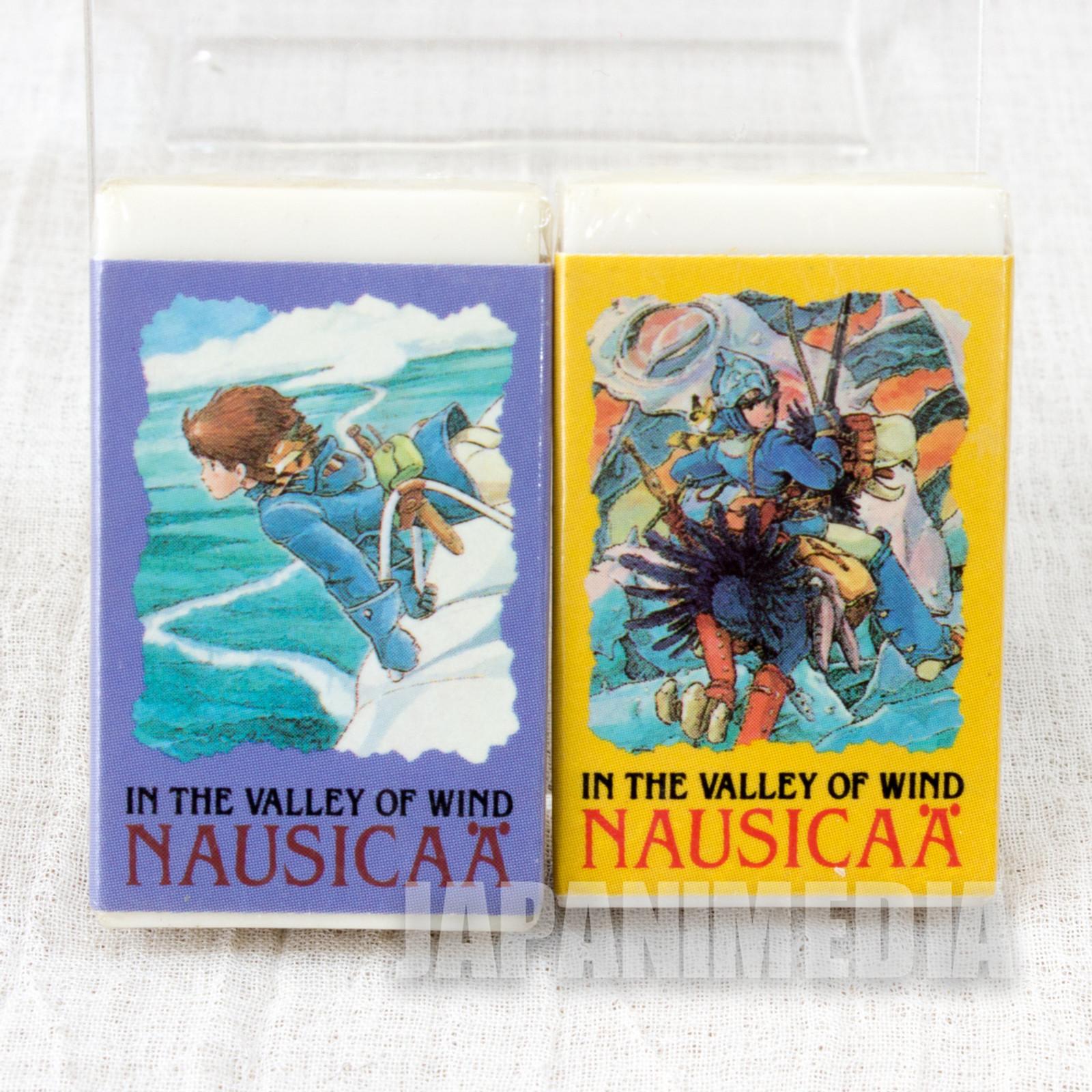 Retro RARE Nausicaa of the Valley of the Wind Eraser 2pc Set Ghibli JAPAN ANIME