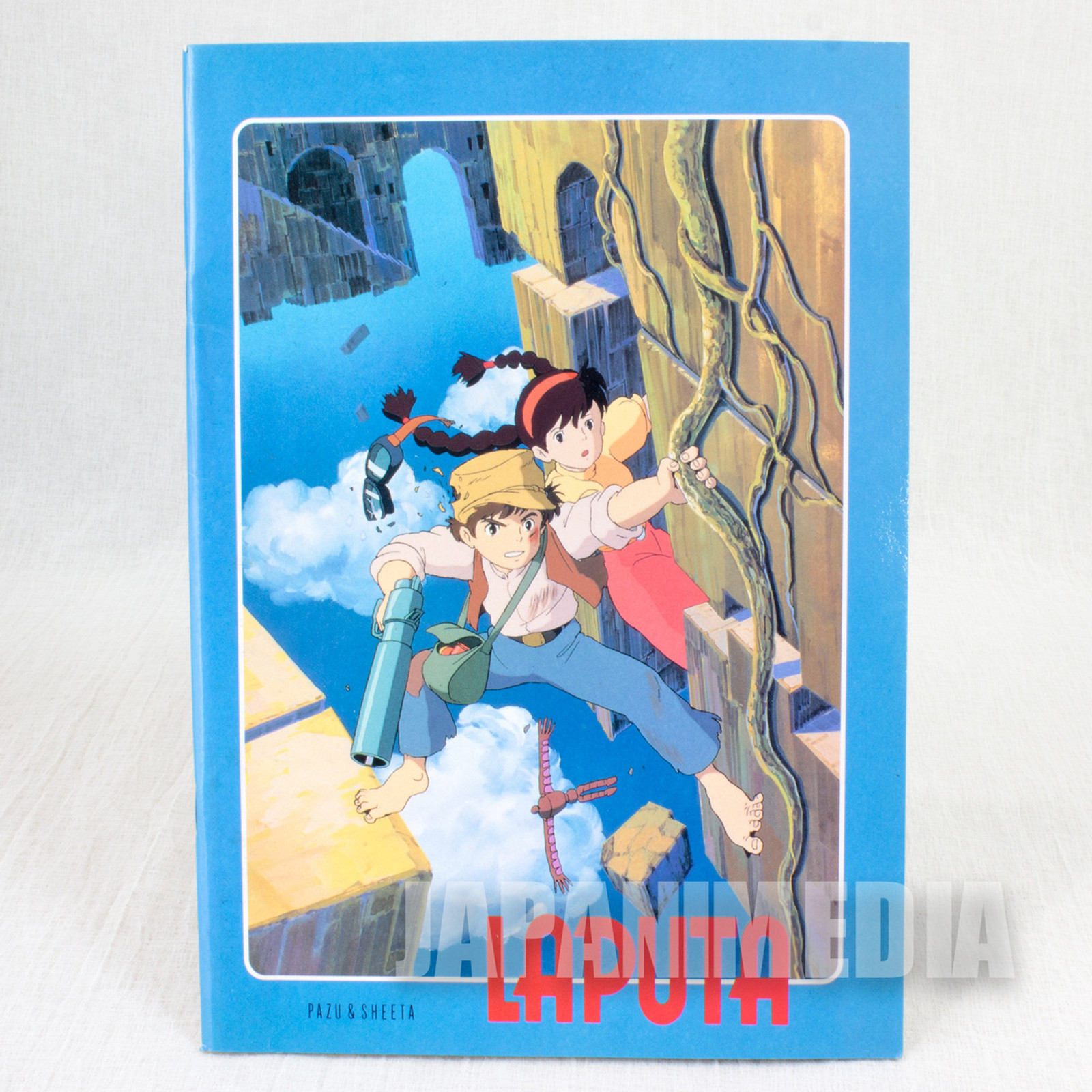 Retro RARE Castle in the Sky Notebook Ghibli JAPAN ANIME MANGA