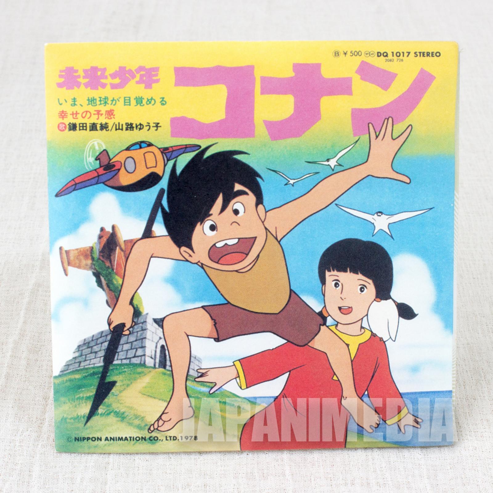 Future Boy Conan Opening Thema Song JAPAN 3 inch 8cm CD Single