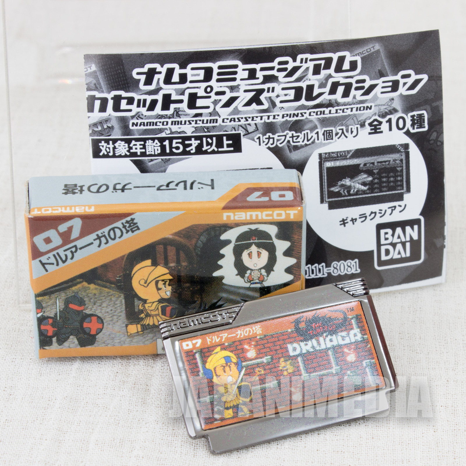 Tower of Druaga Namco Museum Cassette Pins Collection BANDAI JAPAN FAMICOM NEC