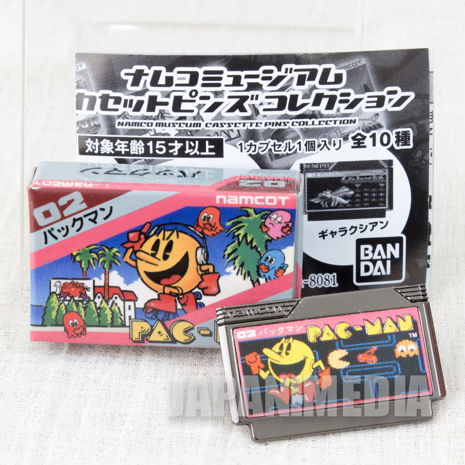 Pac-Man Namco Museum Cassette Pins Collection BANDAI JAPAN FAMICOM NEC