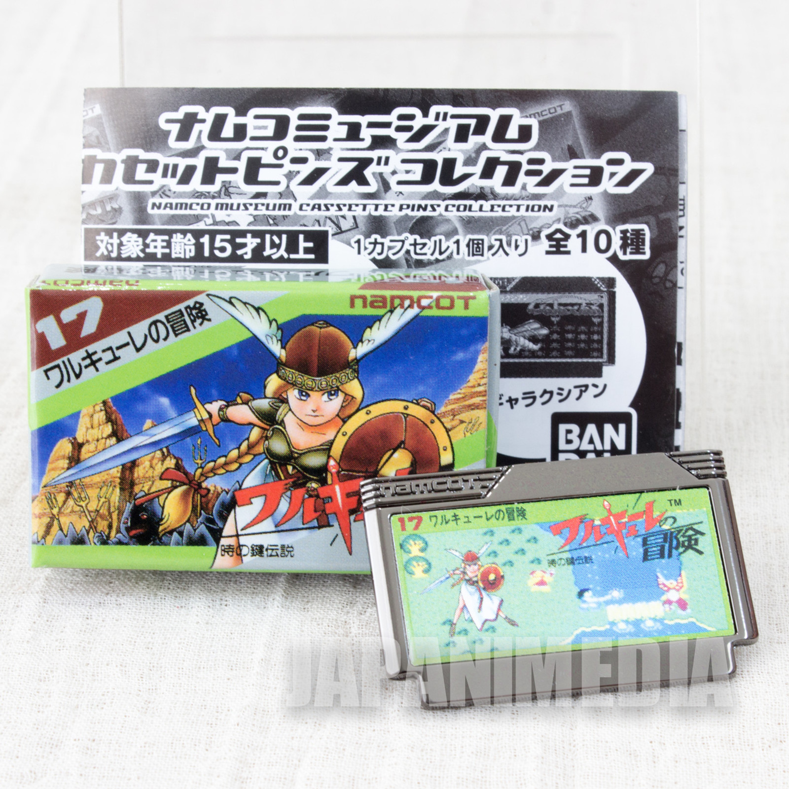 Valkyrie no Boken Namco Museum Cassette Pins Collection BANDAI JAPAN FAMICOM NEC