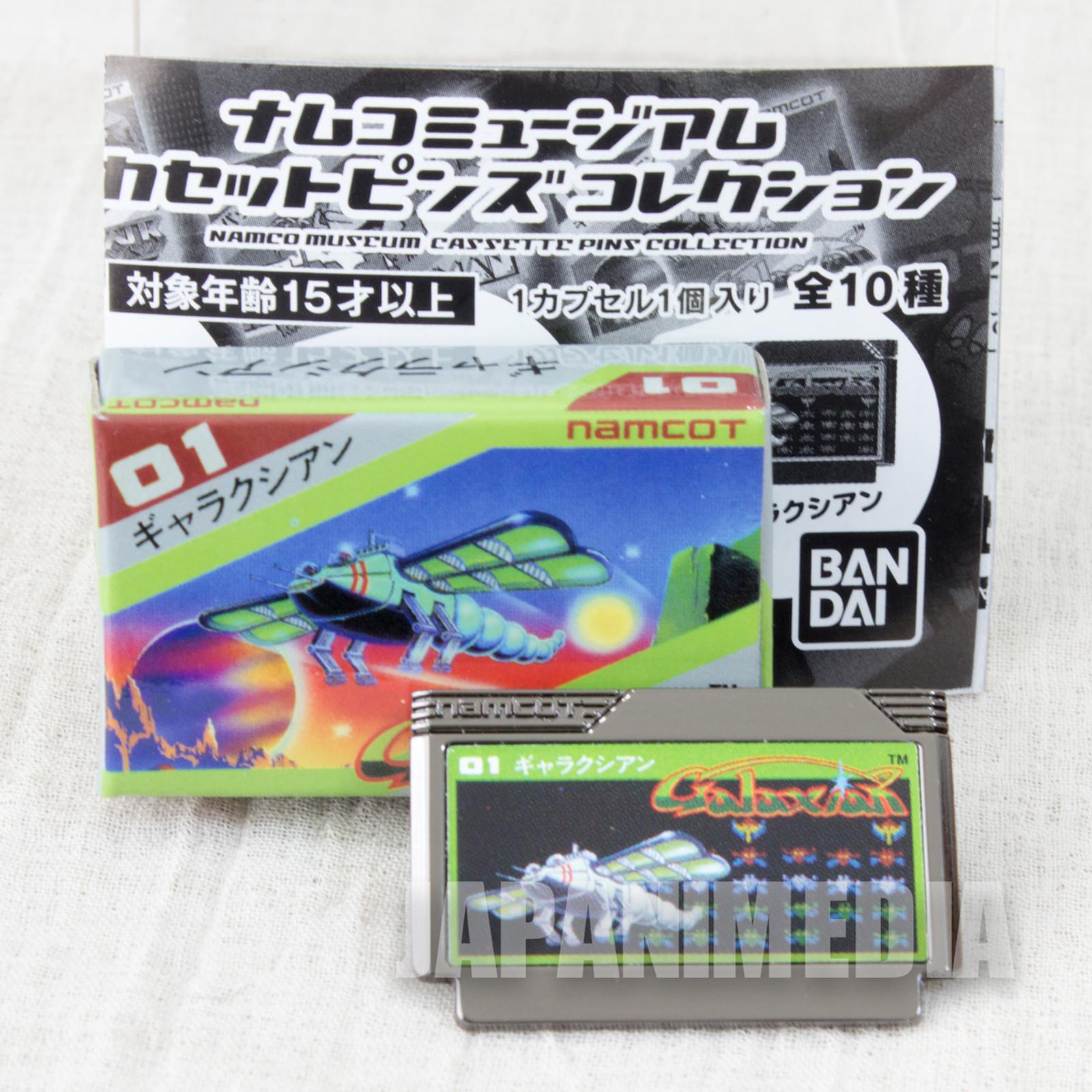 Galaxian Namco Museum Cassette Pins Collection BANDAI JAPAN FAMICOM NEC