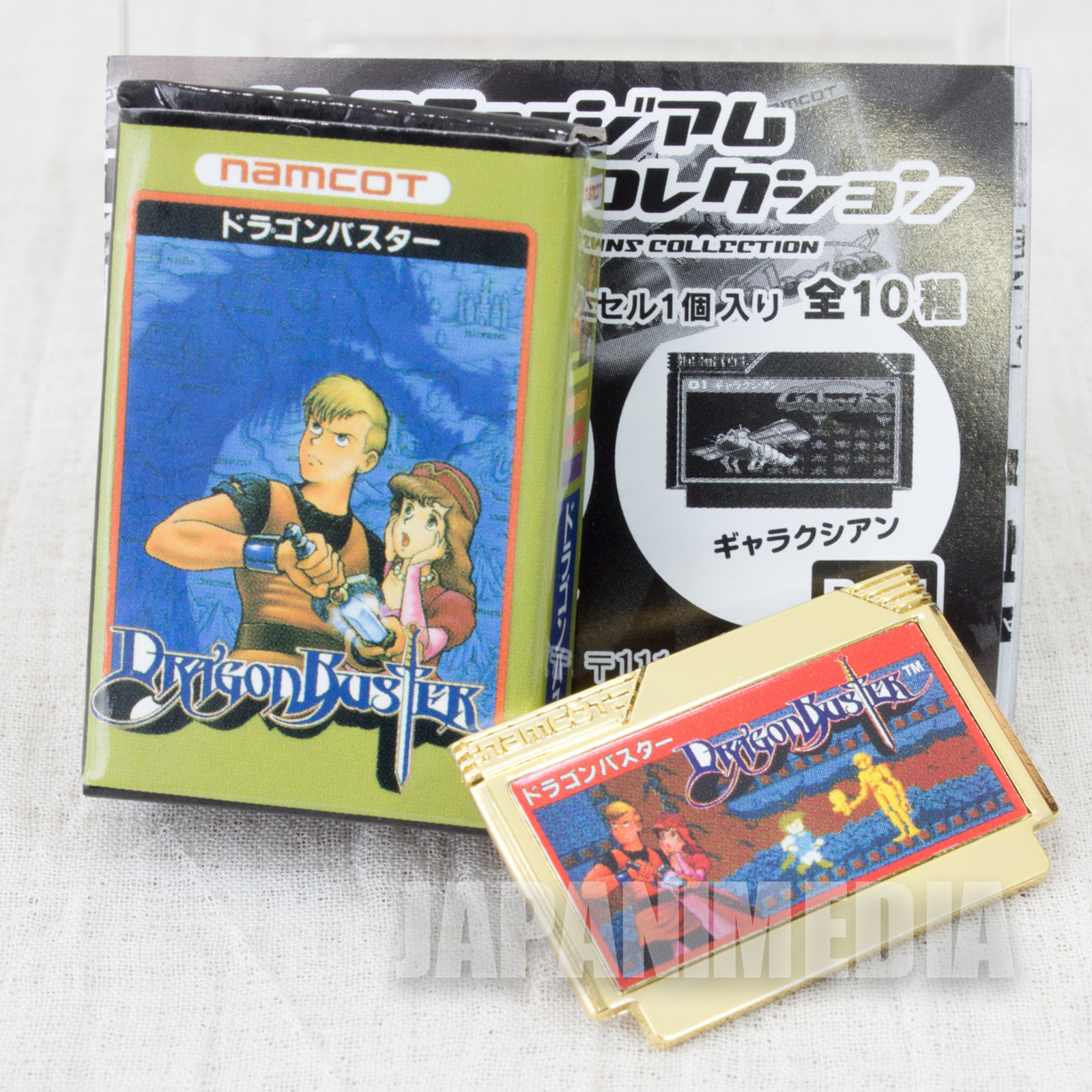 Dragon Buster Namco Museum Cassette Pins Collection BANDAI JAPAN FAMICOM NEC