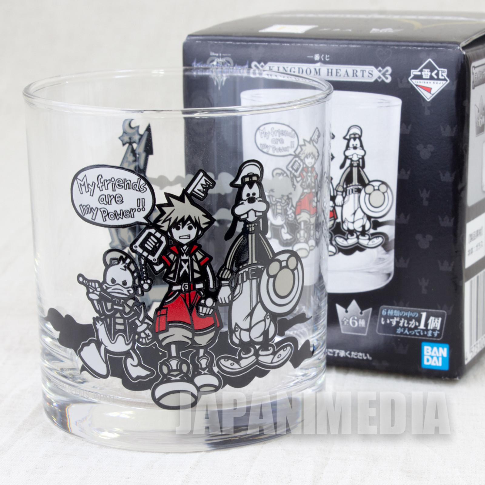 Kingdom Hearts Glass #1 BANDAI JAPAN GAME SQUARE ENIX