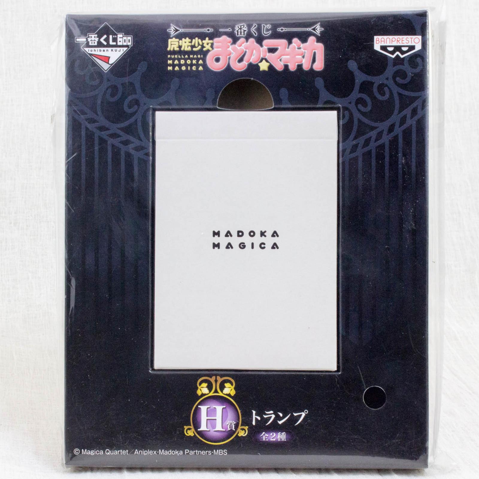 Puella Magi Madoka Magica Trump Playing Card White Ichiban Kuji JAPAN ANIME