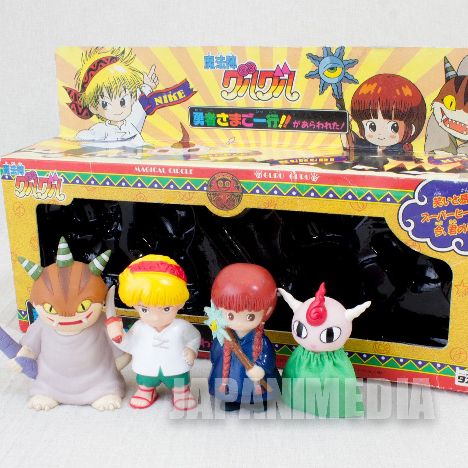 Magical Circle Guru Guru Figure 4pc Set [ Nike / Kukuri / Gipple / Kasegi ] JAPAN ANIME MANGA