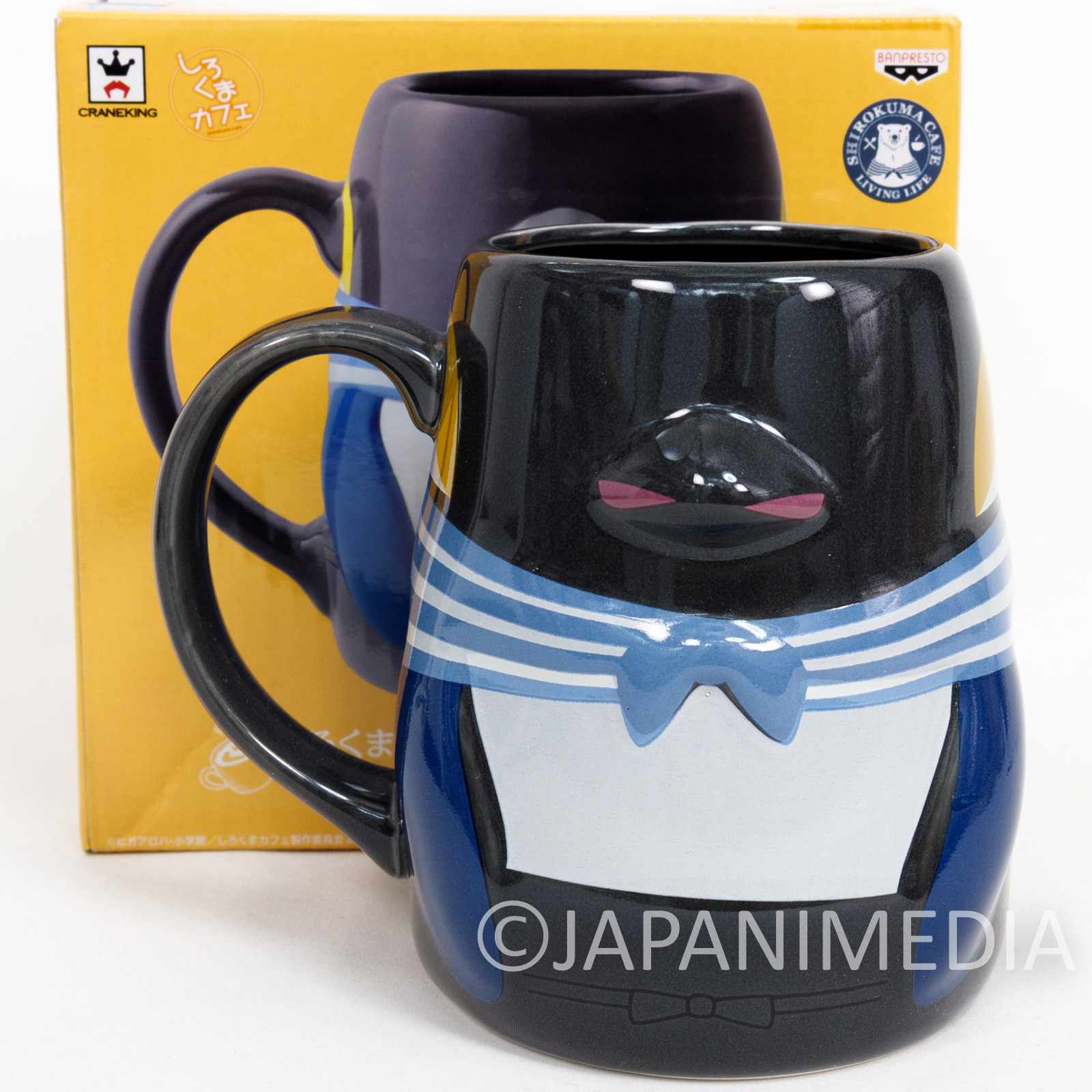 Shirokuma Cafe Penguin kun Character Mug JAPAN Polar Bear Cafe ANIME
