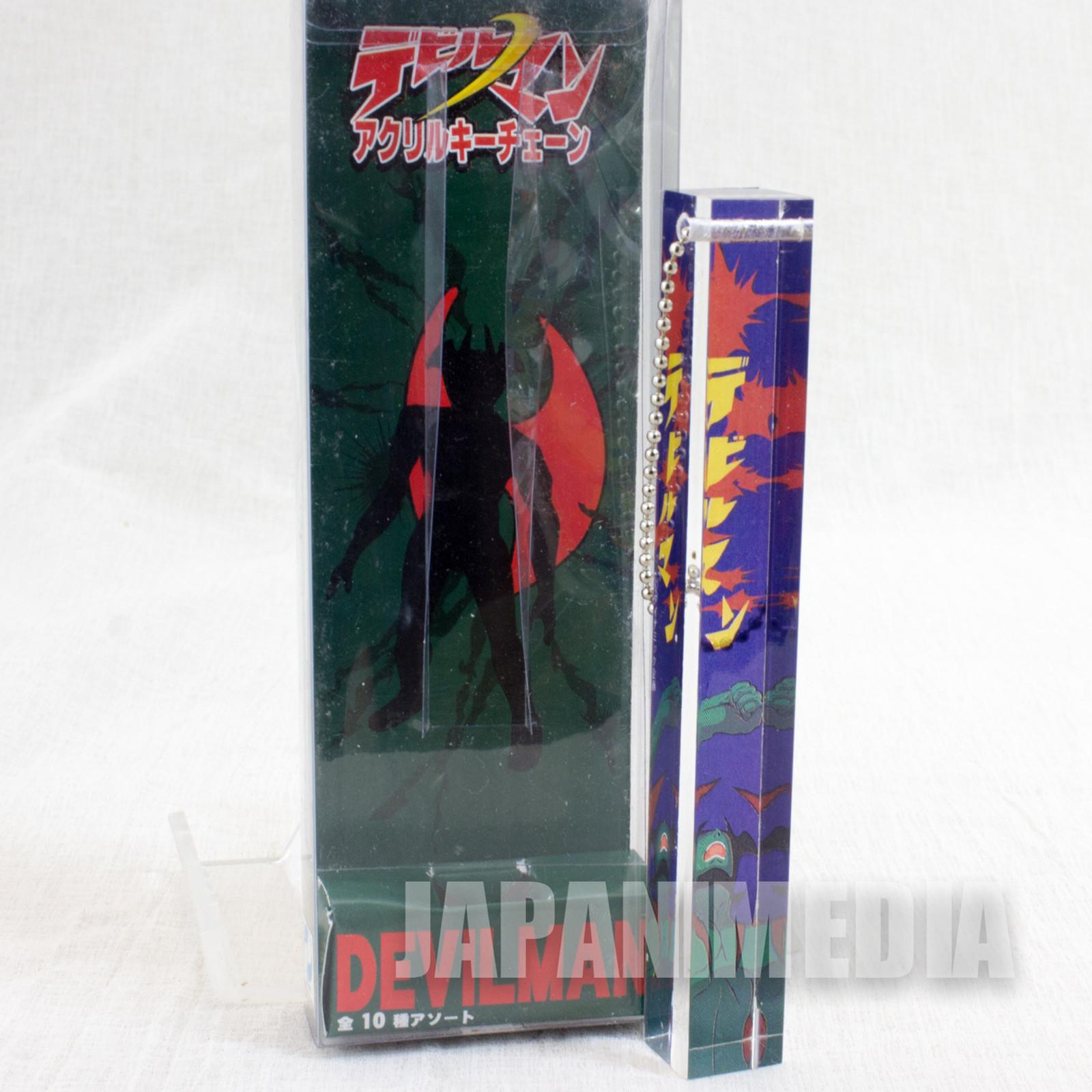 Devilman Acrylic Stick Keychain #2 JAPAN ANIME NAGAI GO
