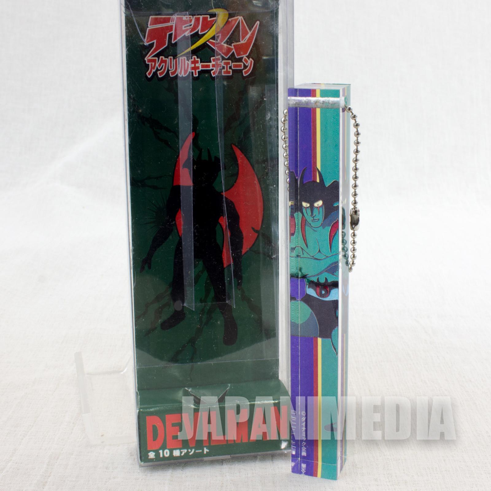Devilman Acrylic Stick Keychain #3 JAPAN ANIME NAGAI GO