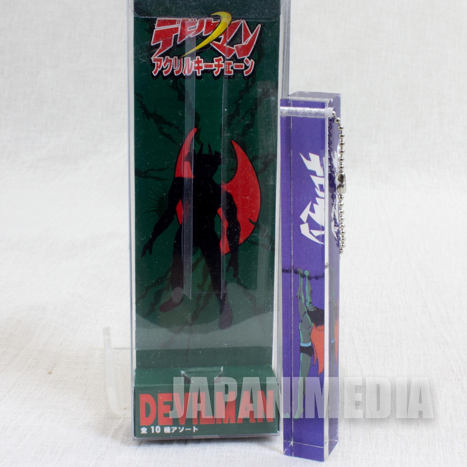 Devilman Acrylic Stick Keychain #4 JAPAN ANIME NAGAI GO