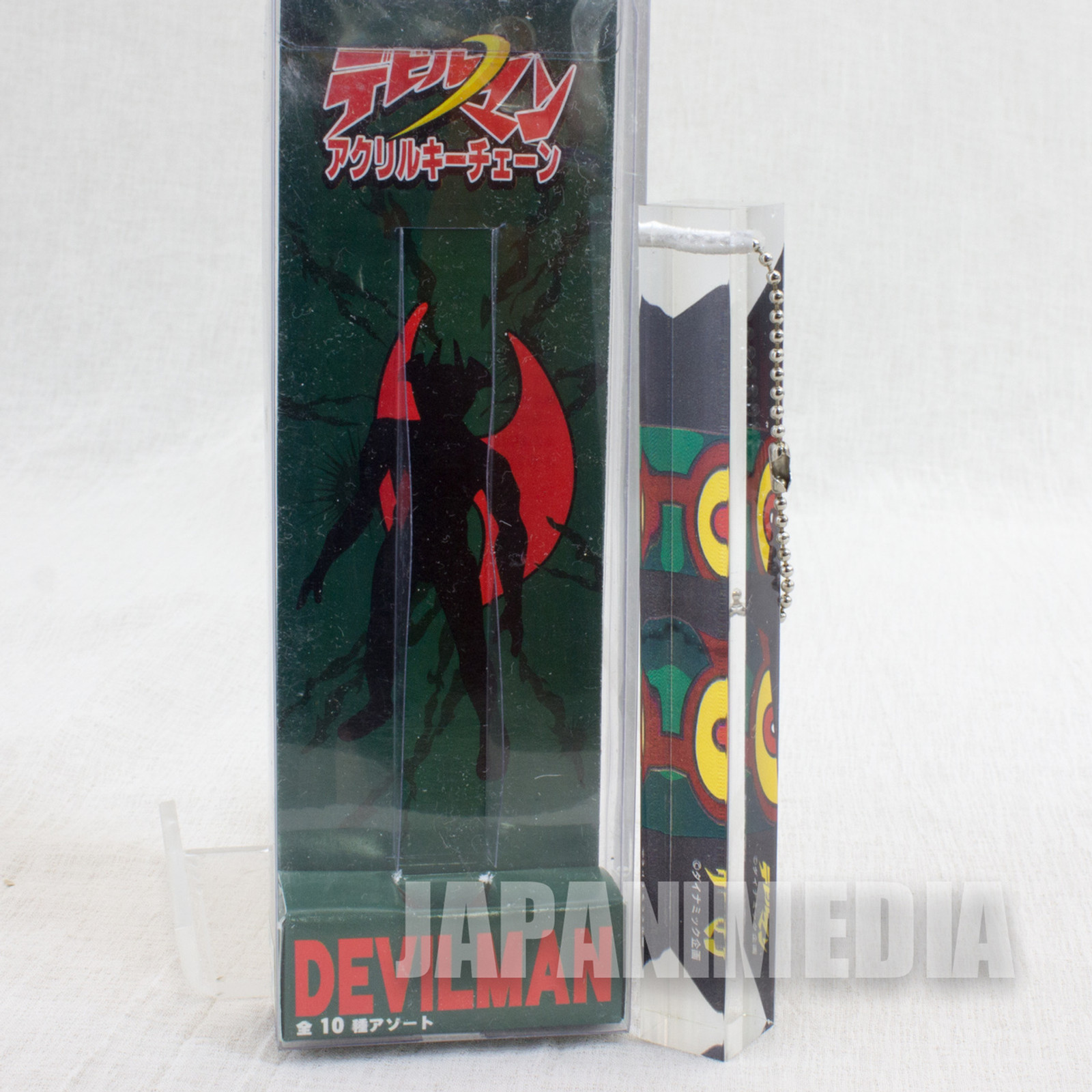 Devilman Acrylic Stick Keychain #5 JAPAN ANIME NAGAI GO