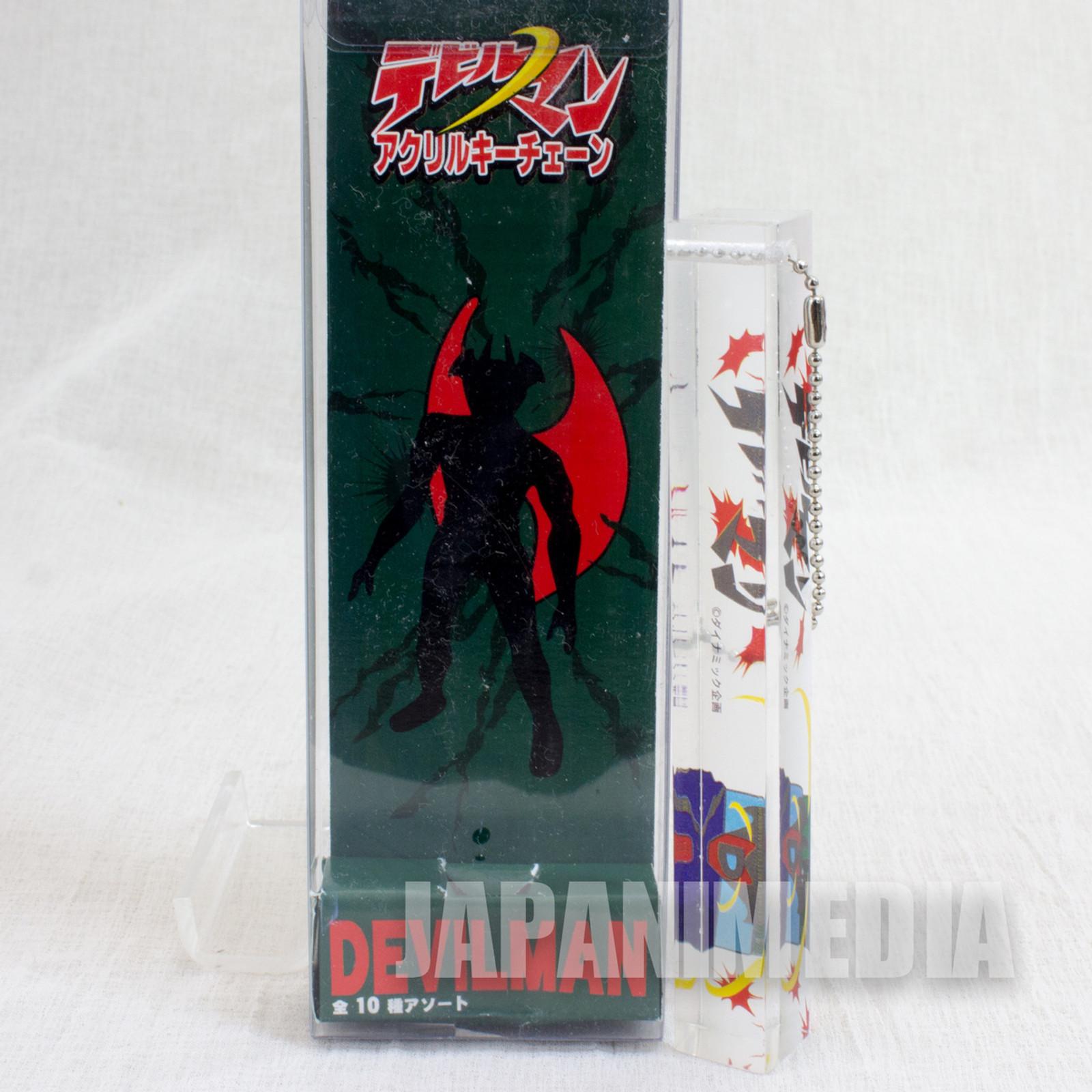 Devilman Acrylic Stick Keychain #6 JAPAN ANIME NAGAI GO