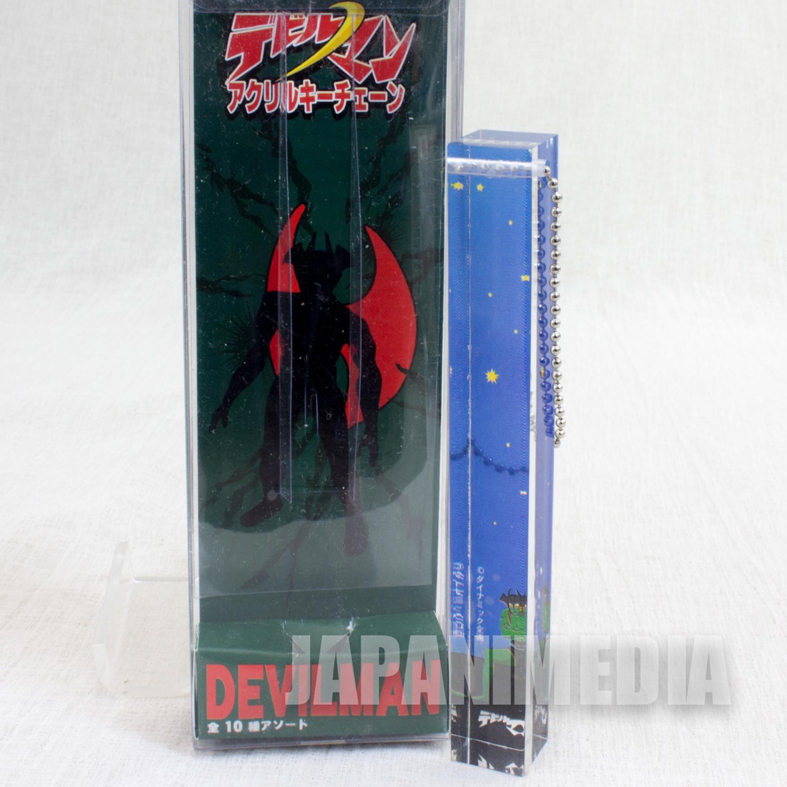 Devilman Acrylic Stick Keychain #7 JAPAN ANIME NAGAI GO