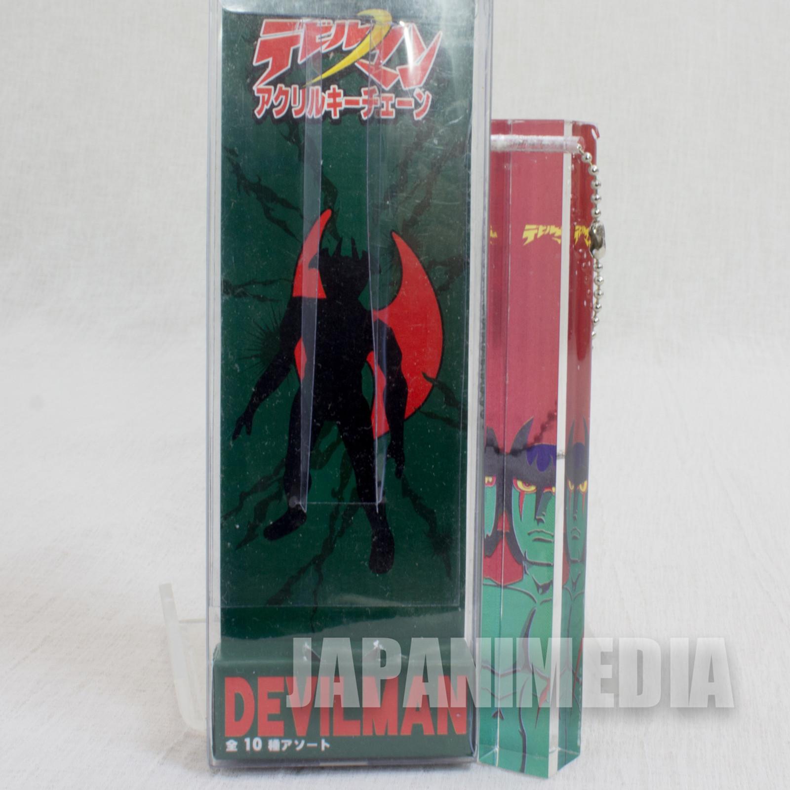 Devilman Acrylic Stick Keychain #9 JAPAN ANIME NAGAI GO