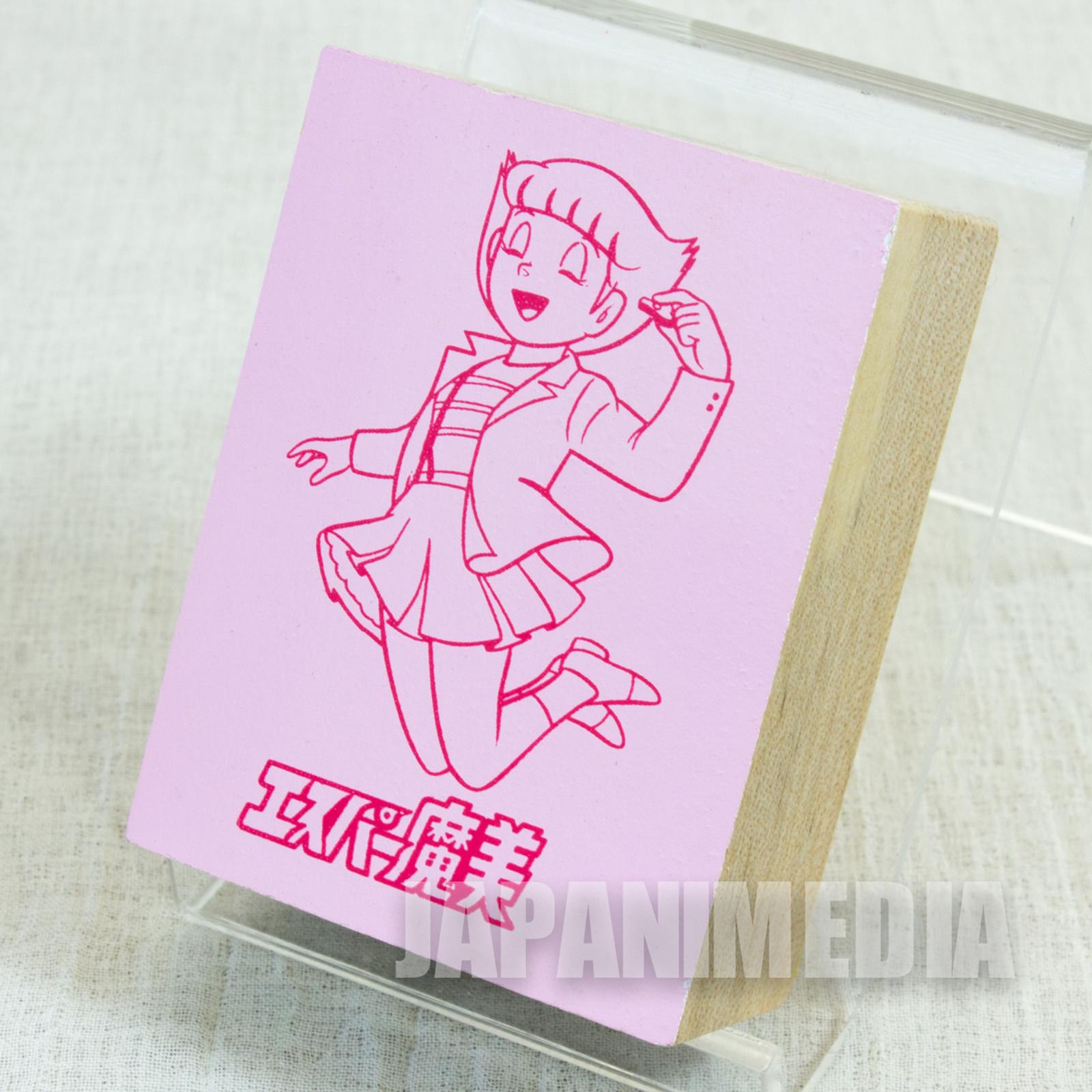 Retro RARE Esper Mami Stamp Fujiko F Fujio JAPAN ANIME MANGA