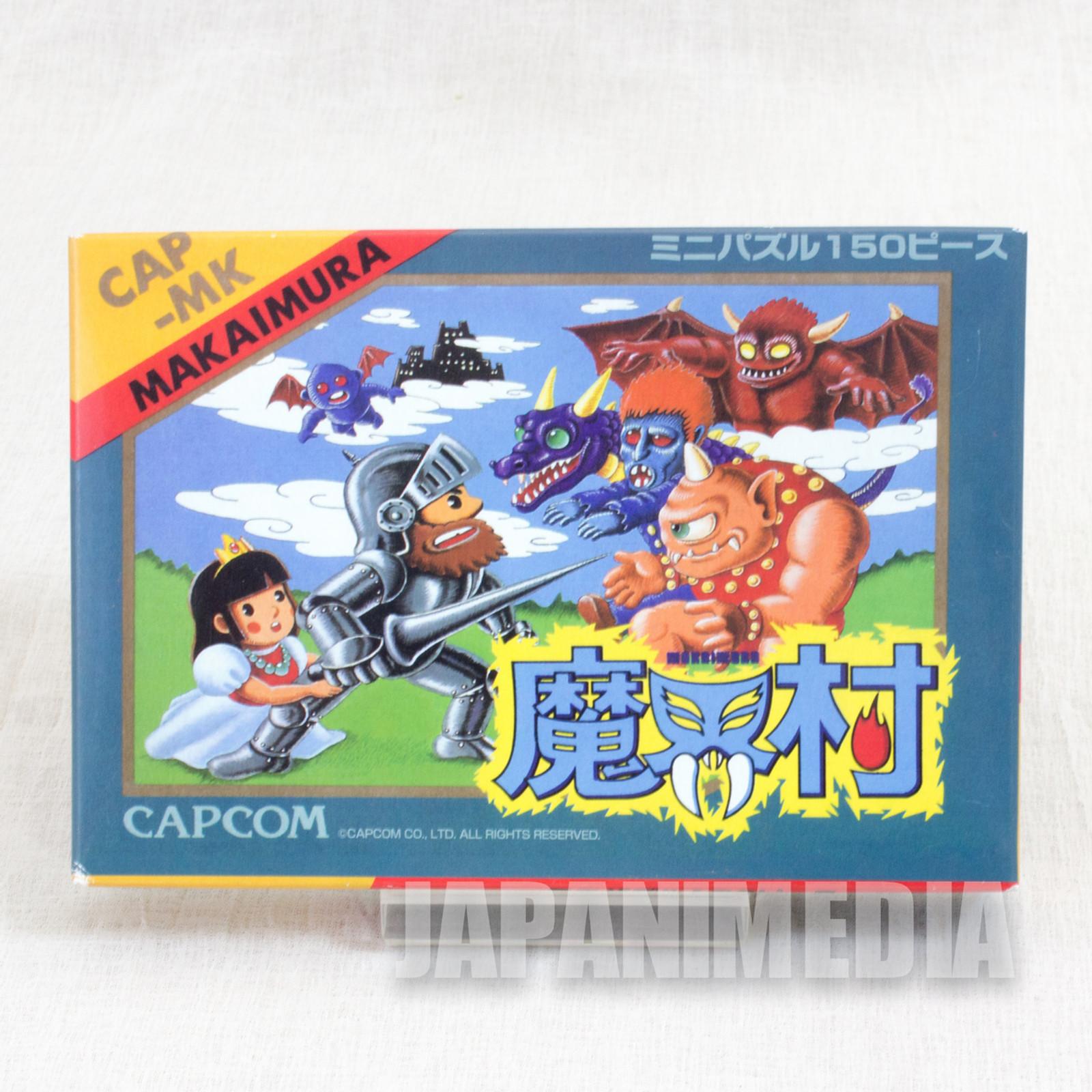 Ghouls'n Ghosts Mini Puzzle 150 Piece Capcom Makaimura JAPAN FAMICOM