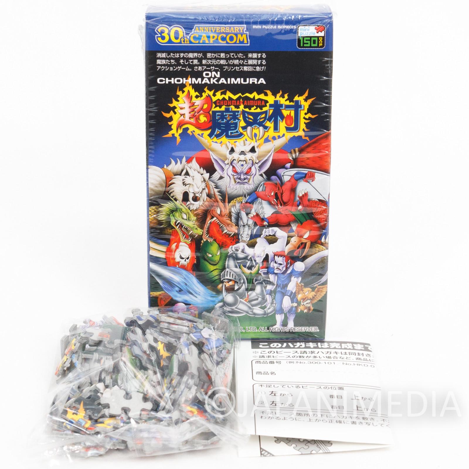 Super Ghouls'n Ghosts Mini Puzzle 150 Piece Capcom Makaimura JAPAN FAMICOM