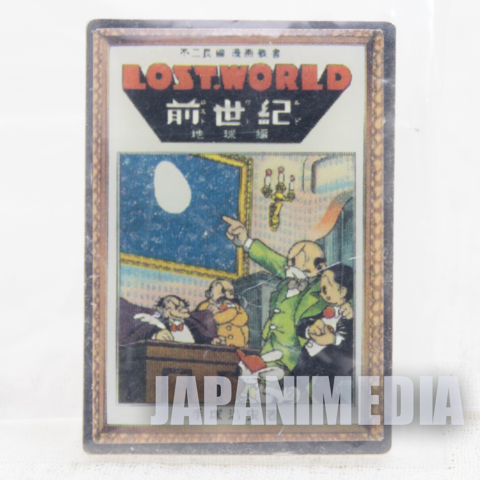 Lost World Pins The Osamu Tezuka Manga Fun Club JAPAN ANIME
