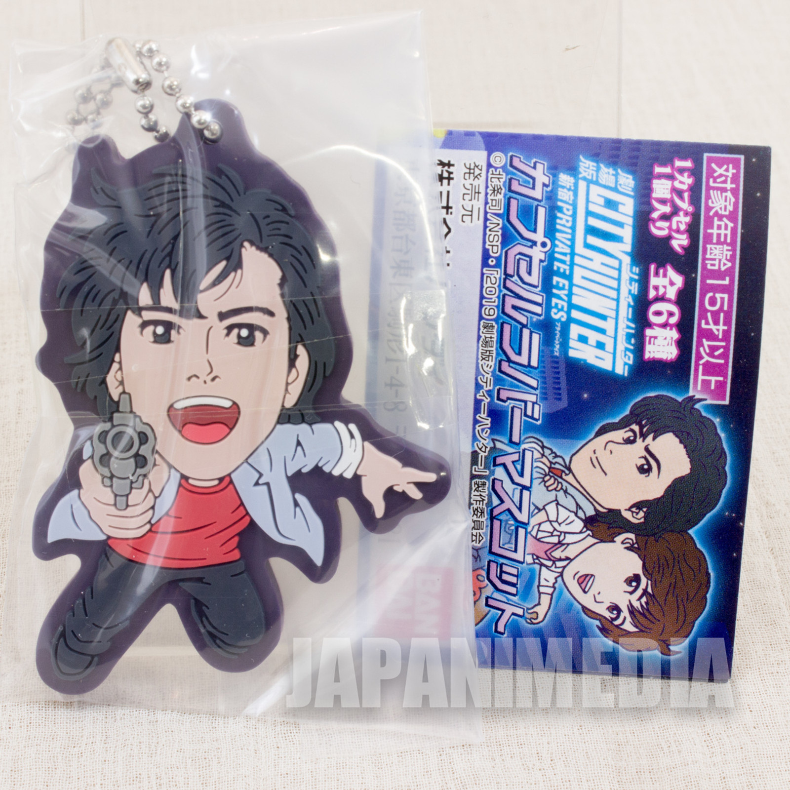 City Hunter Ryo Saeba Rubber Mascot Hojo Tsukasa JAPAN ANIME MANGA JUMP