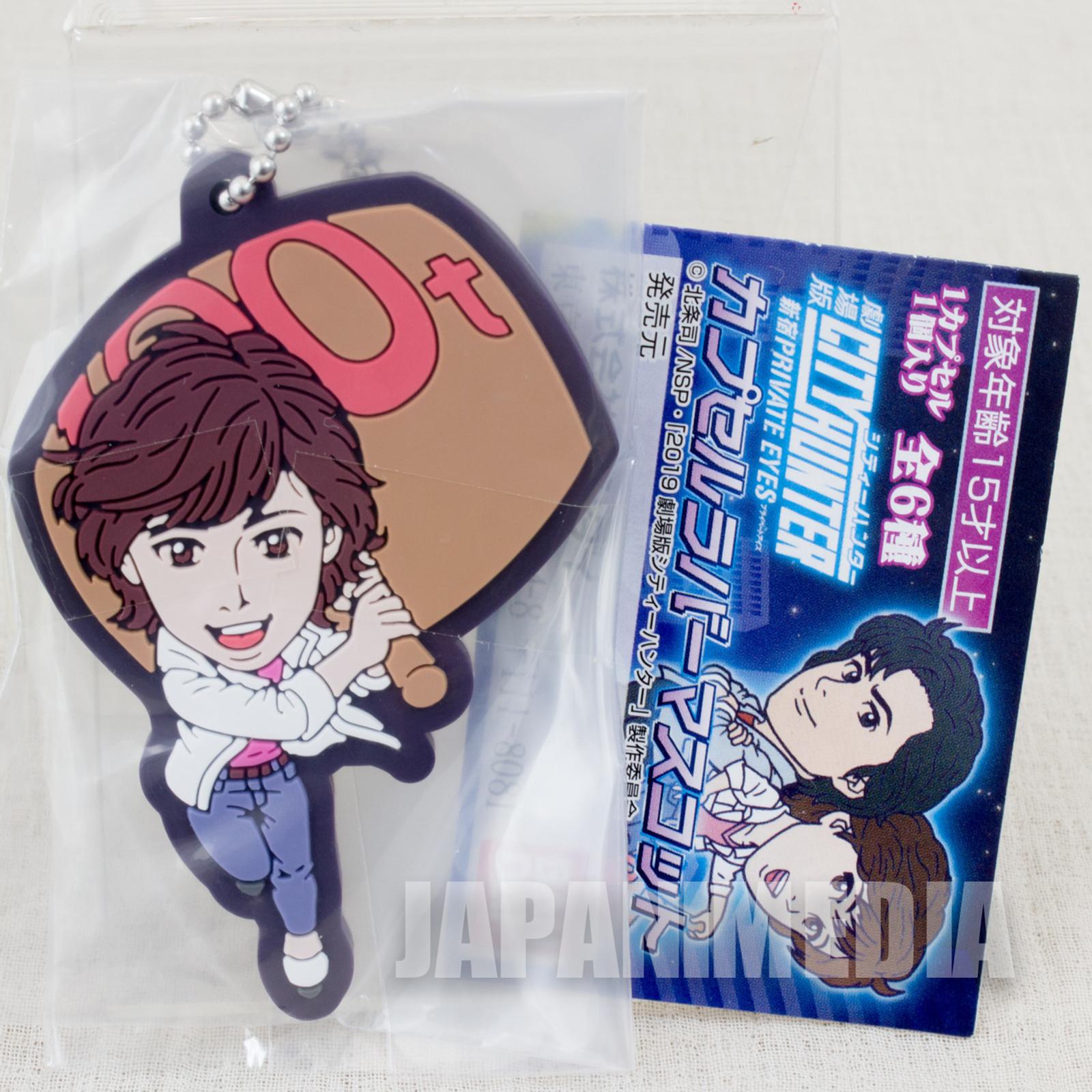 City Hunter Kaori Makimura Rubber Mascot Hojo Tsukasa JAPAN ANIME MANGA JUMP