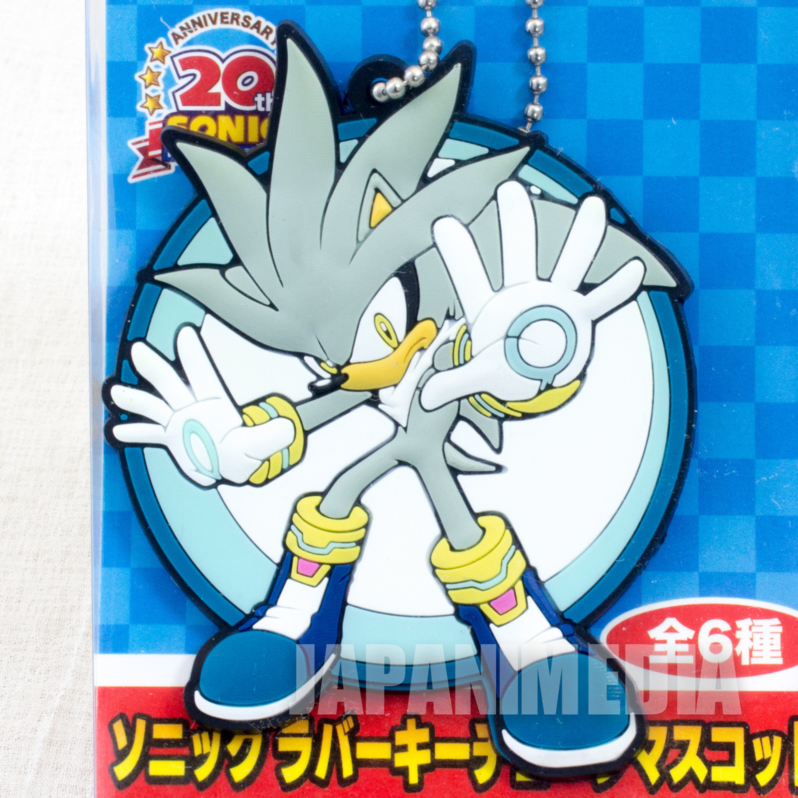 Sonic The Hedgehog SILVER 20th Anniversary Rubber Mascot SEGA JAPAN GAME