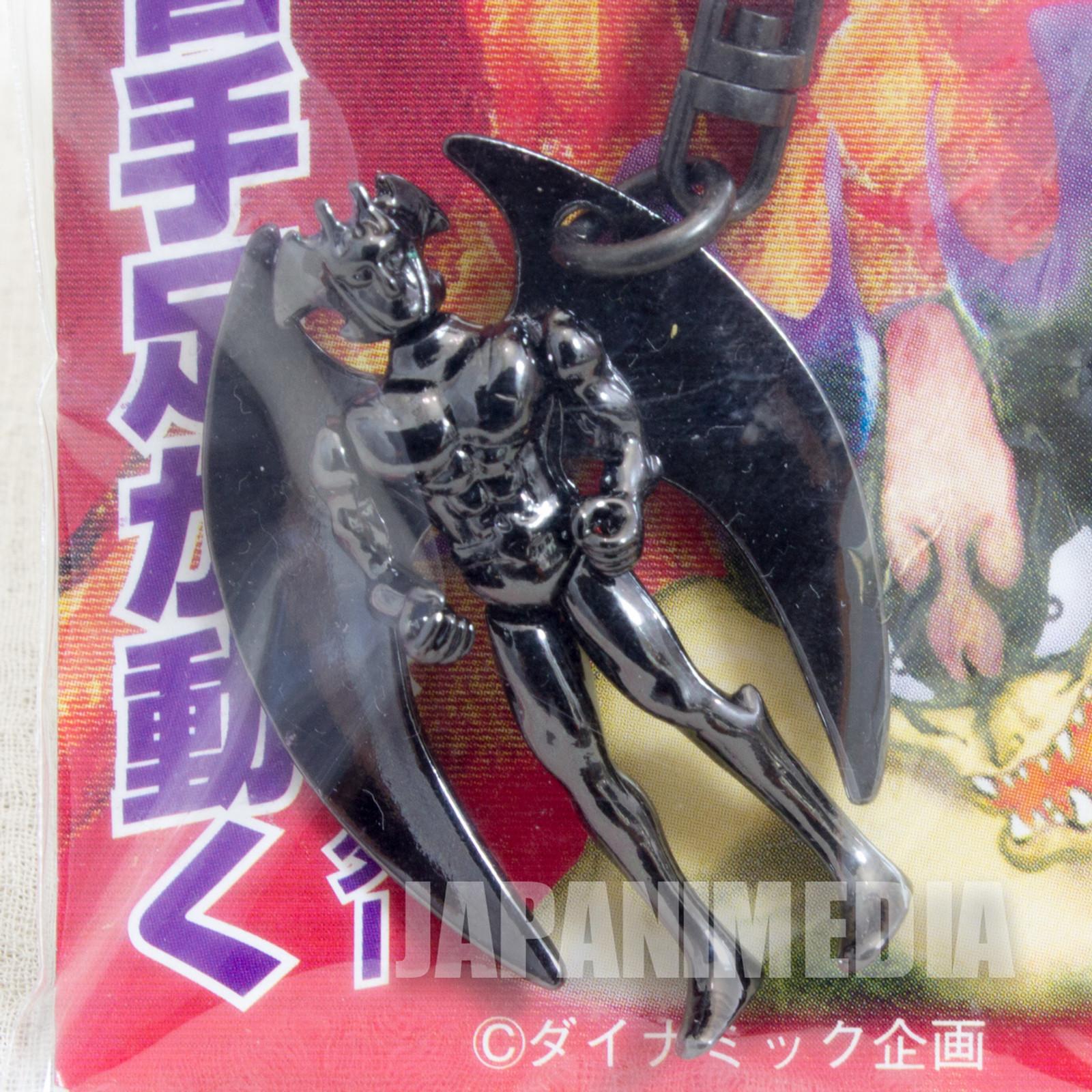 Retro Rare! Devilman Action Key chain JAPAN ANIME MANGA