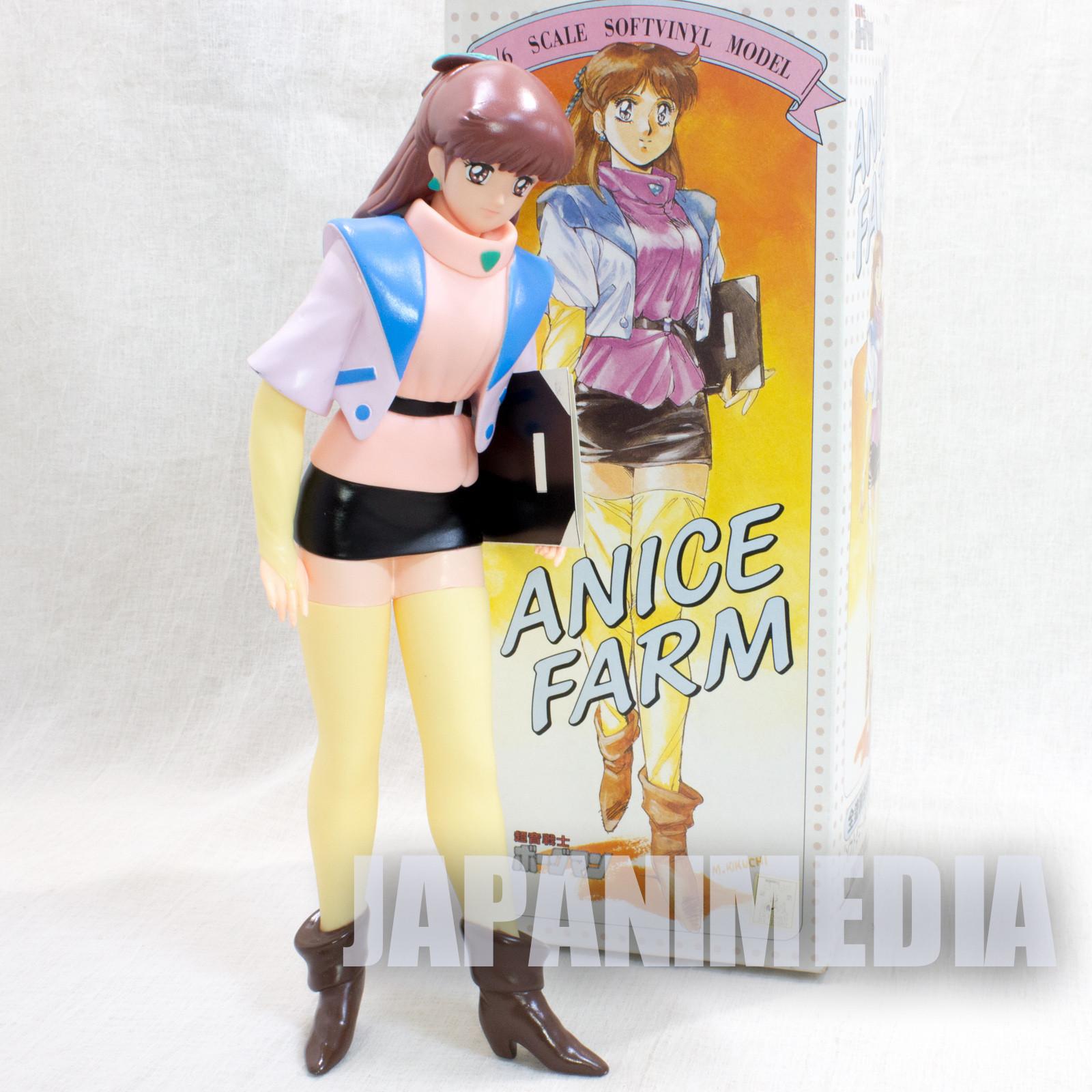 RARE Sonic Soldier Borgman Anice Farm Soft Vinyl Figure 1/6 Scale Musasiya