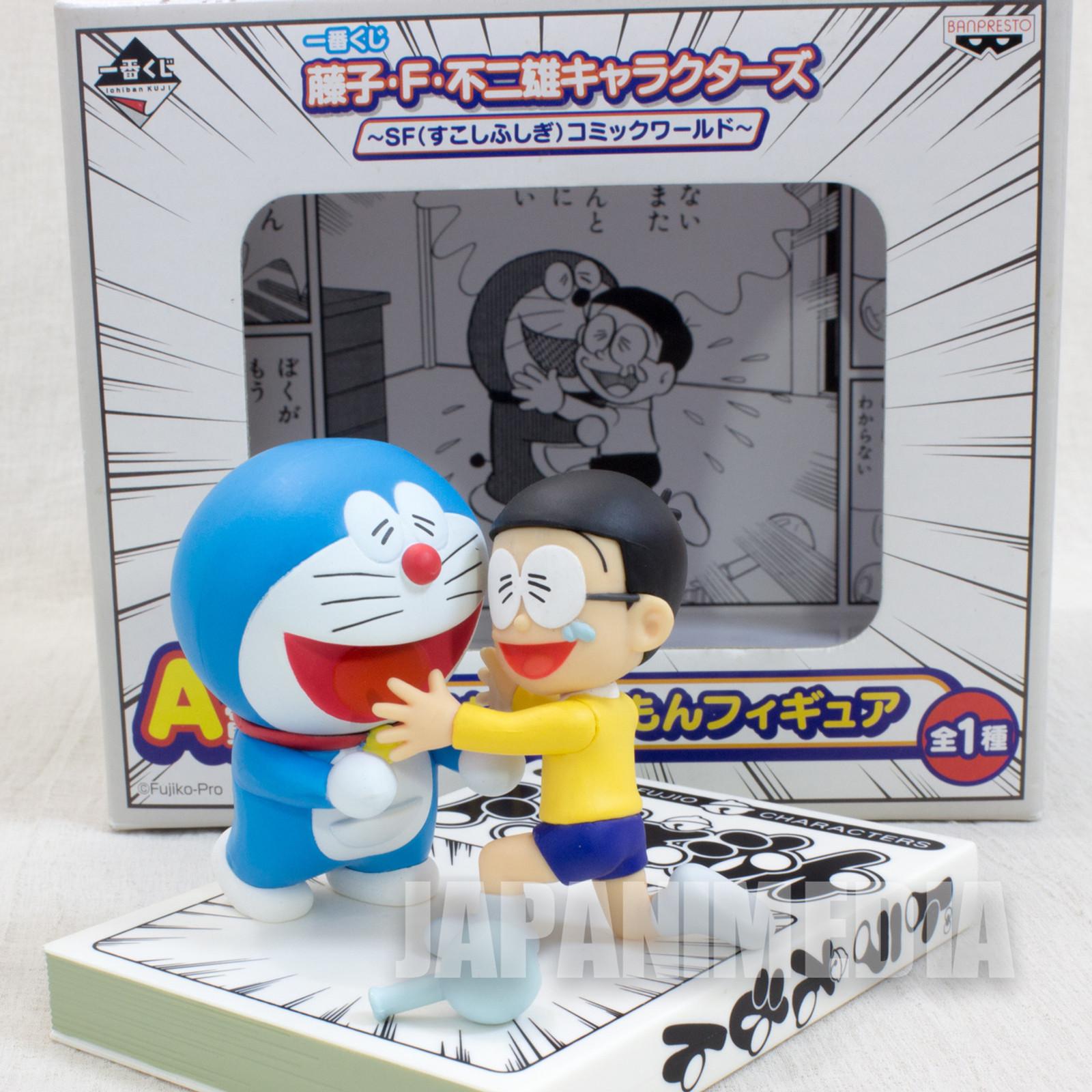 Doraemon Return of Doraemon Scene Figure Banpresto JAPAN ANIME MANGA