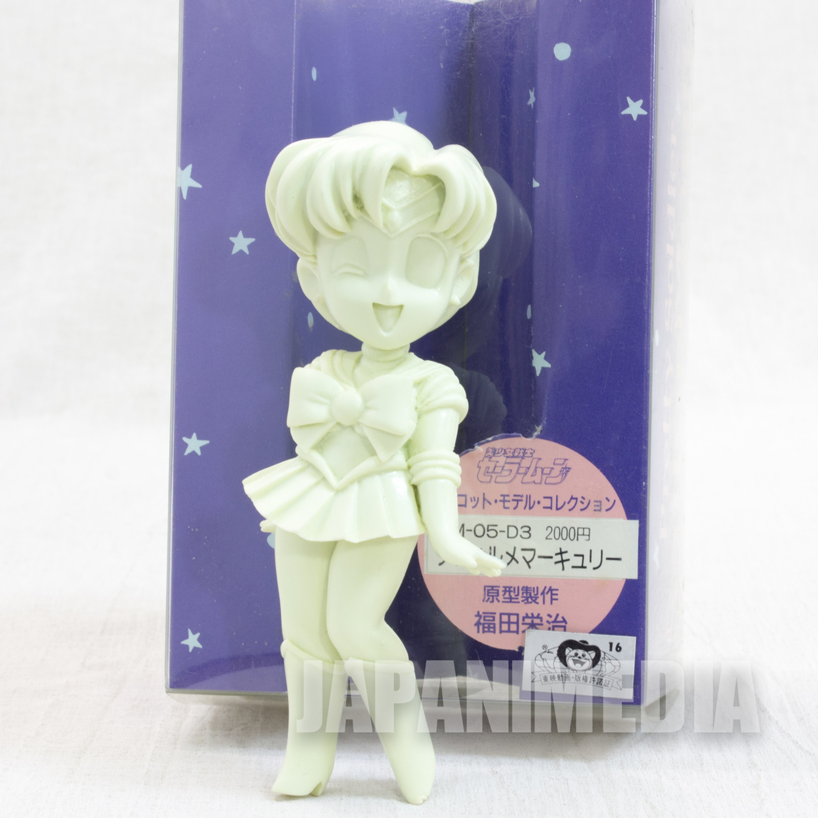 Sailor Moon Mercury Ami Mizuno Deformed Mascot Model Kit JAPAN ANIME FIGURE