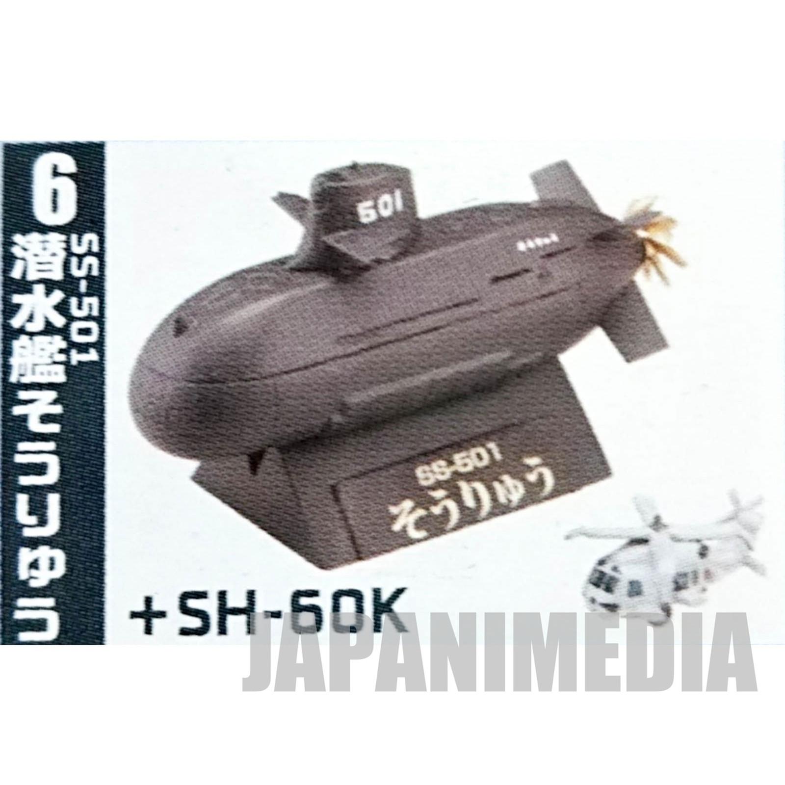 Chibi Scale Submarine Soryu Type SS-501 + SH-60K Miniature Figure Kaiyodo F-Toys JAPAN