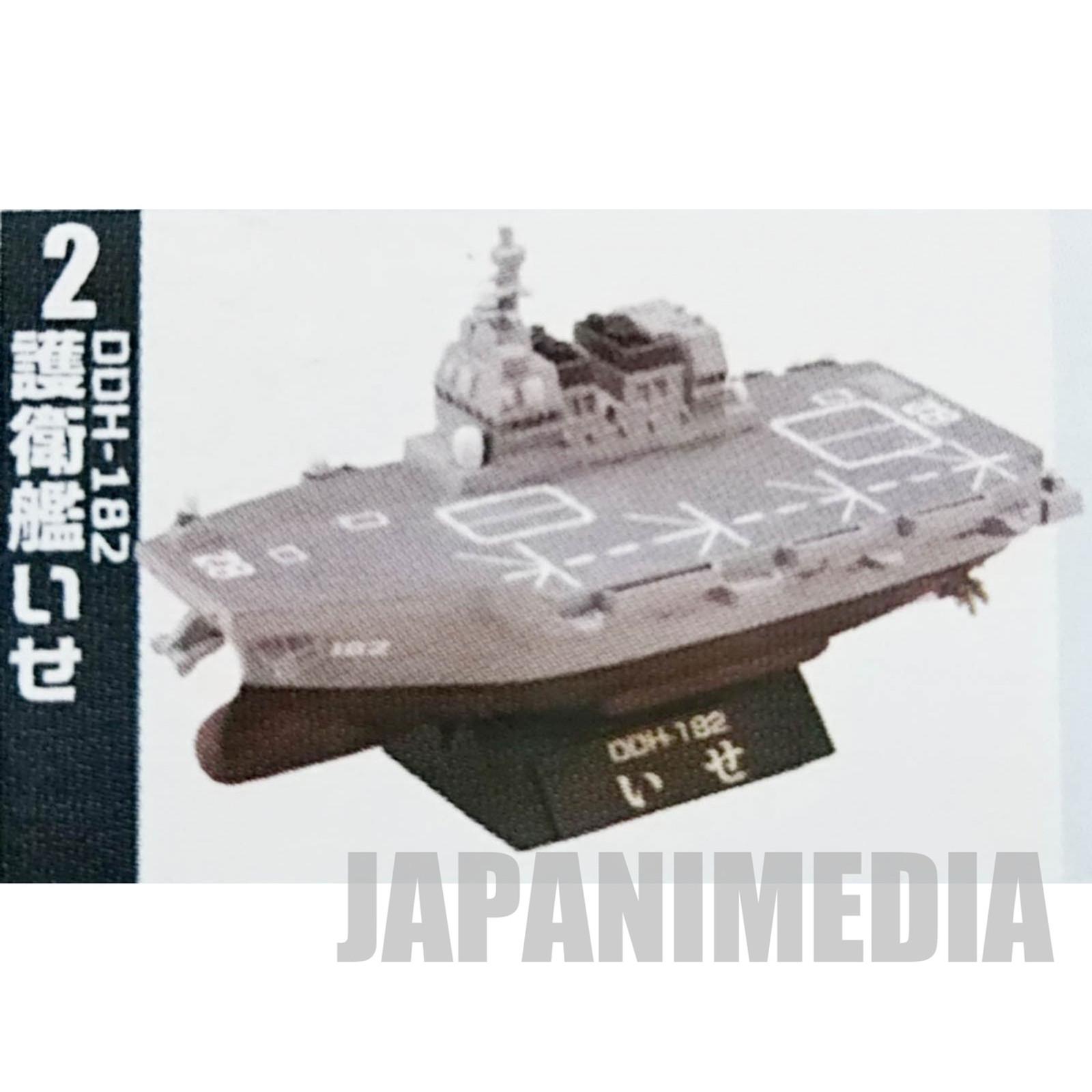 Chibi Scale Escort Ship Ise Type DDH-182 Miniature Figure Kaiyodo F-Toys JAPAN