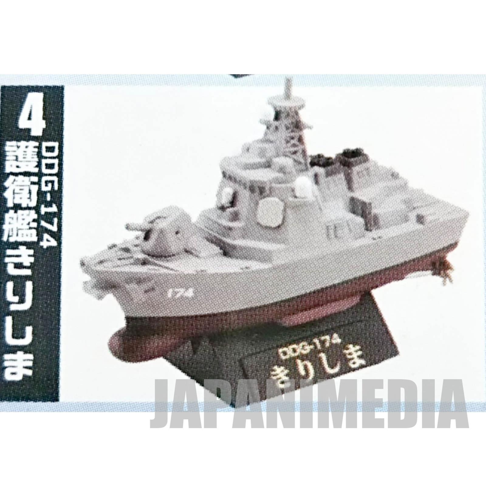 Chibi Scale Escort Ship Kirishima Type DOG-174 Miniature Figure Kaiyodo F-Toys JAPAN