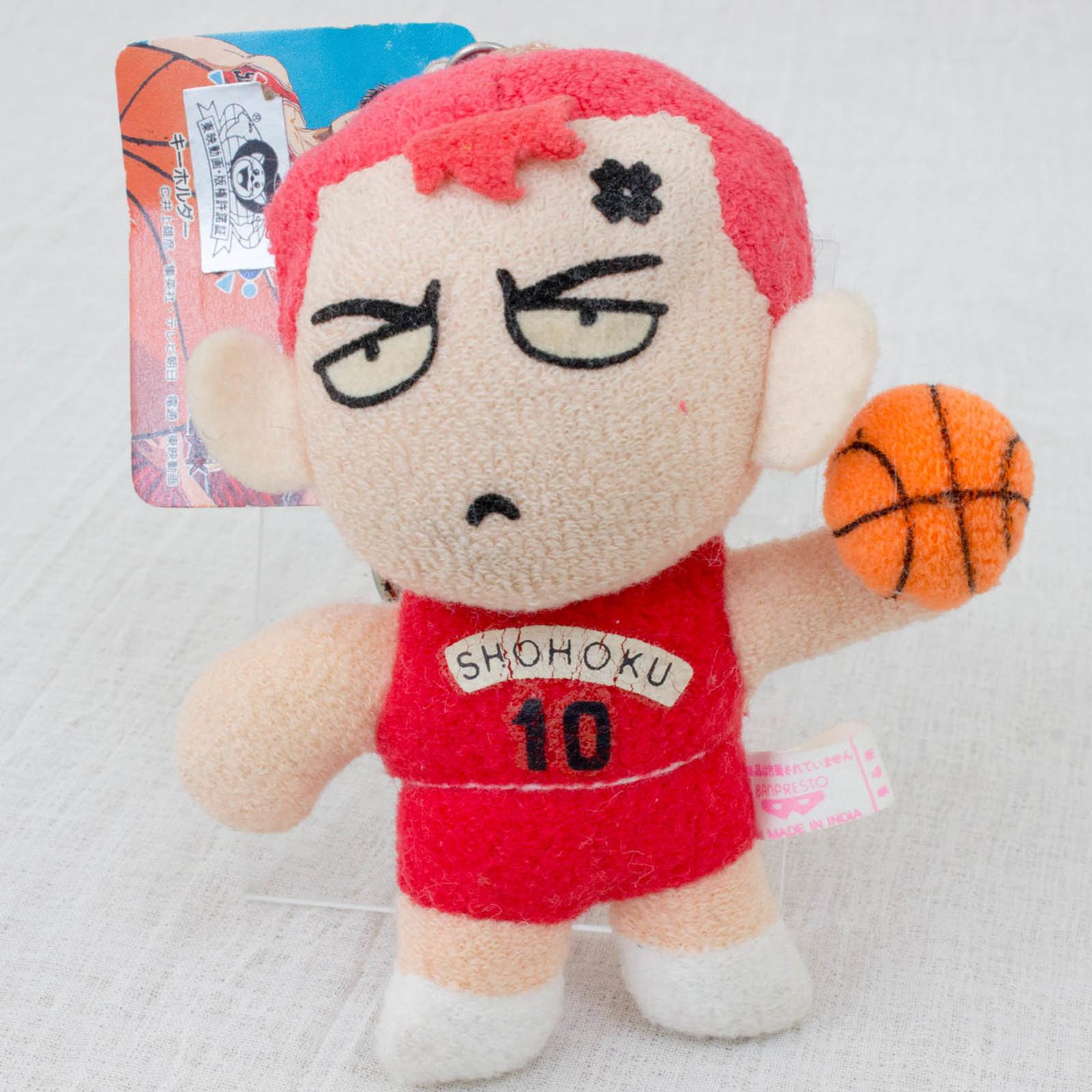 SLAM DUNK Hanamichi Sakuragi Shohoku #10 Plush Doll Keychain JAPAN ANIME MANGA