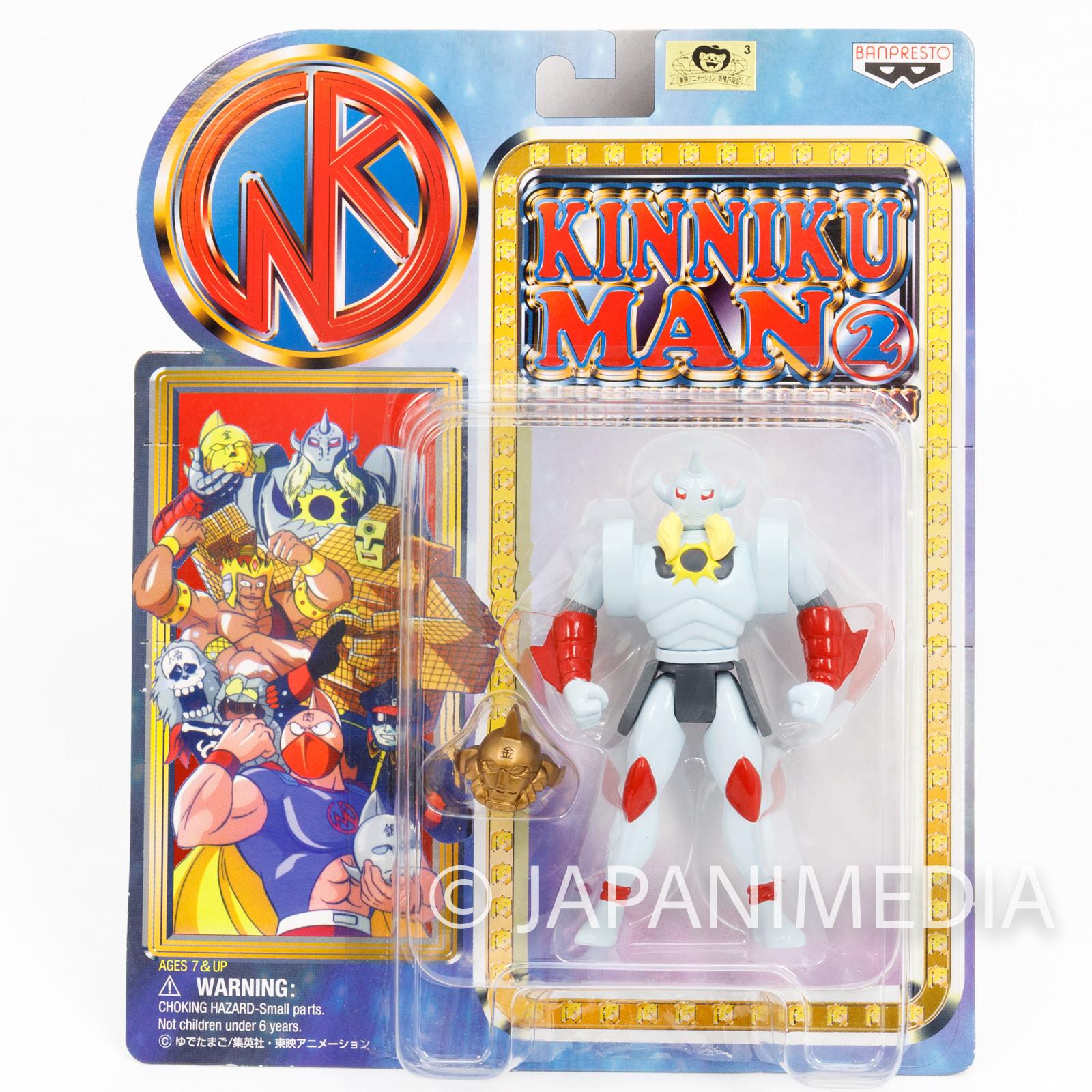 Kinnikuman Akuma Shogun Action Figure Collection Ultimate Muscle JAPAN ANIME