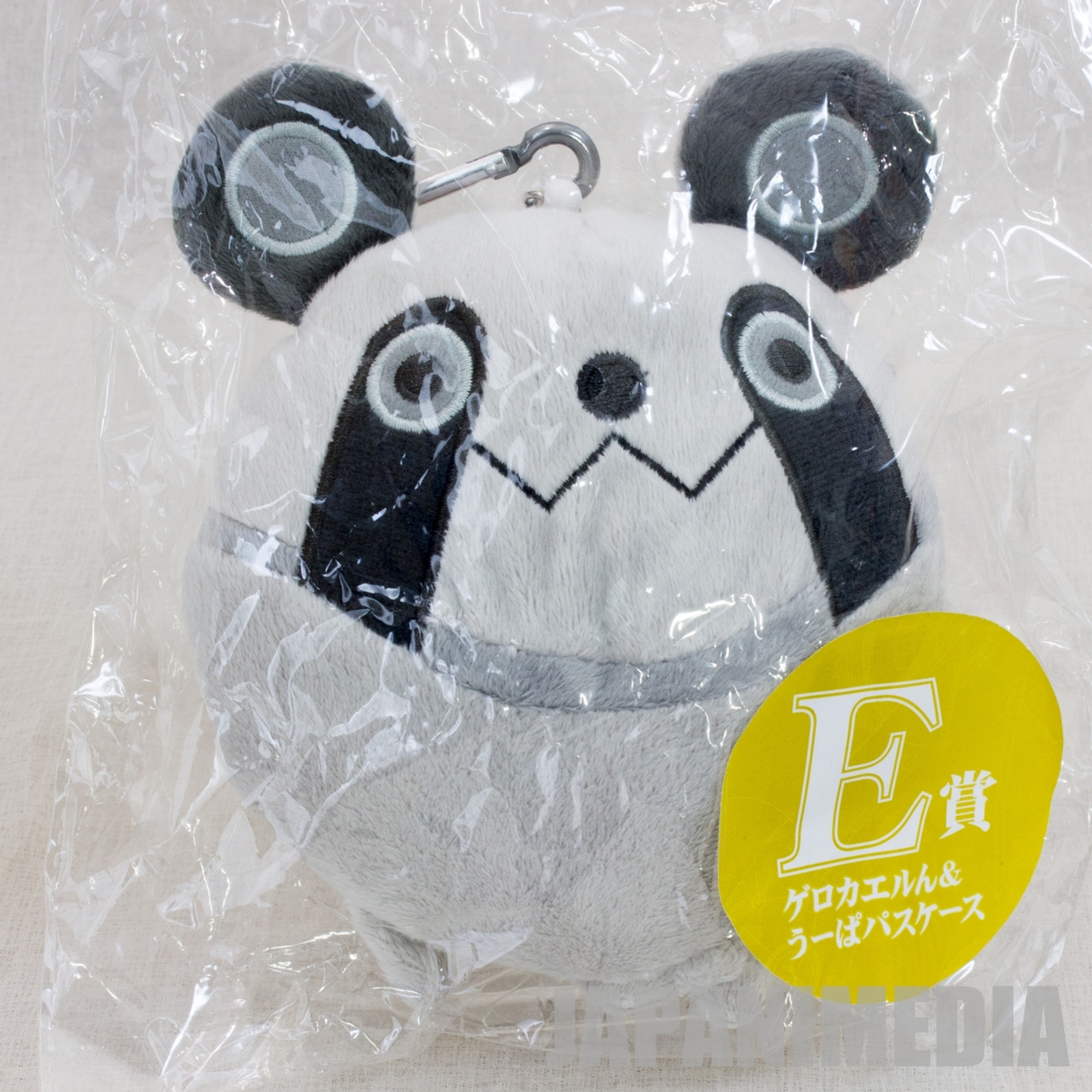 Steins ; Gate U-pa Plush Doll Card Holder Metal Color Ver. JAPAN ANIME MANGA