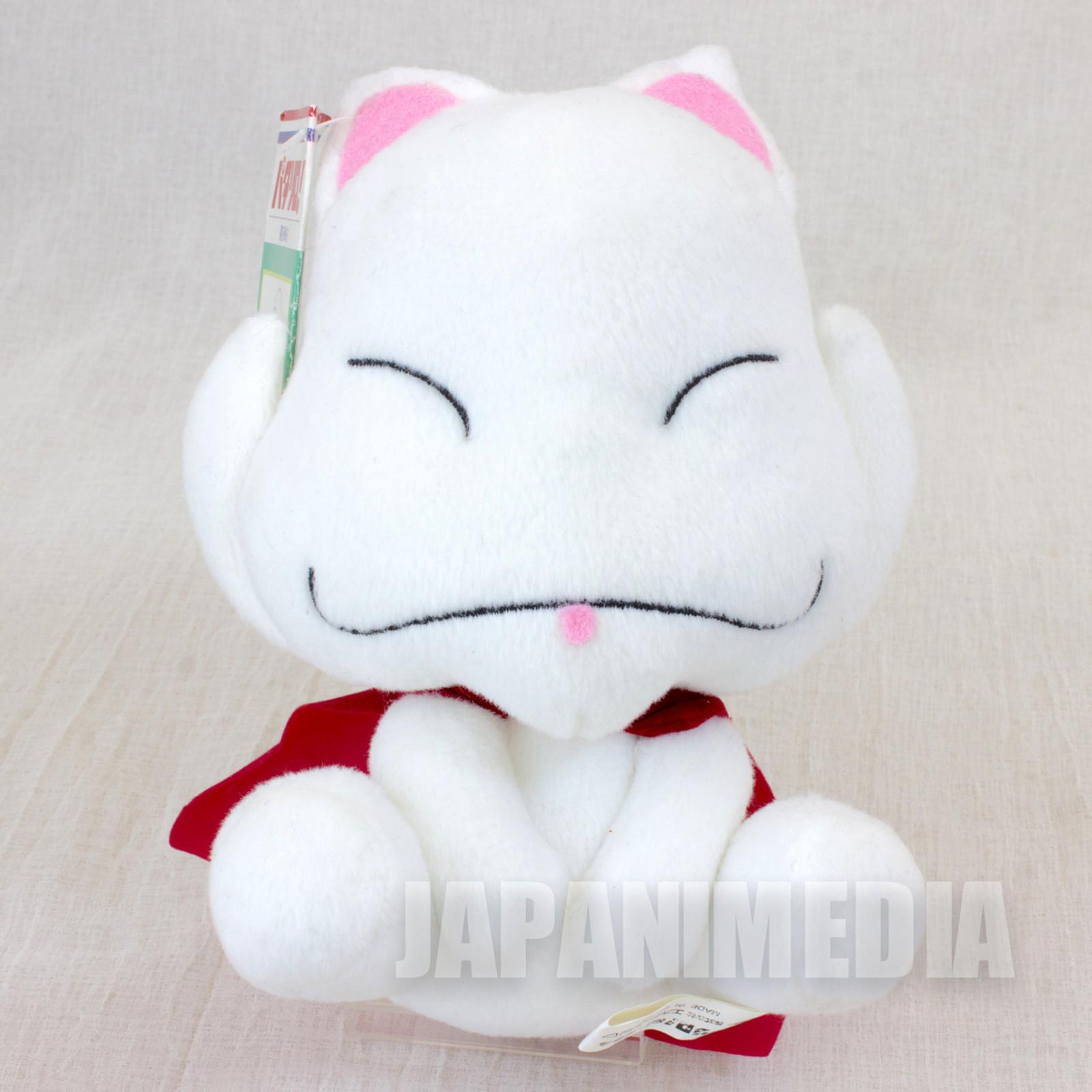 Retro Rare! Patalliro Super Cat Plush Doll JAPAN ANIME MANGA