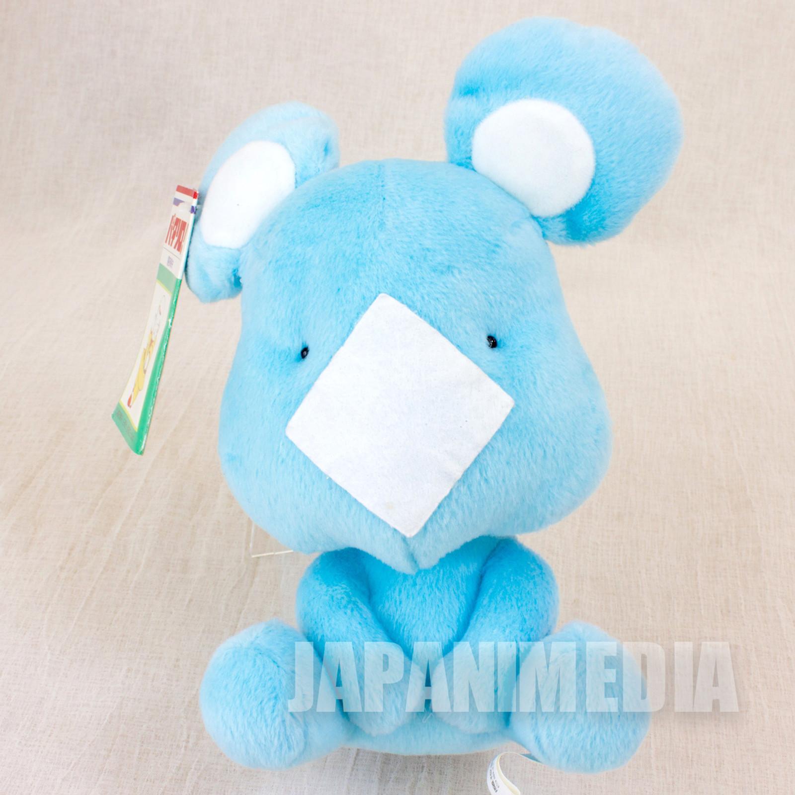 Retro Rare! Patalliro Nezumi (Mouse) Plush Doll JAPAN ANIME MANGA
