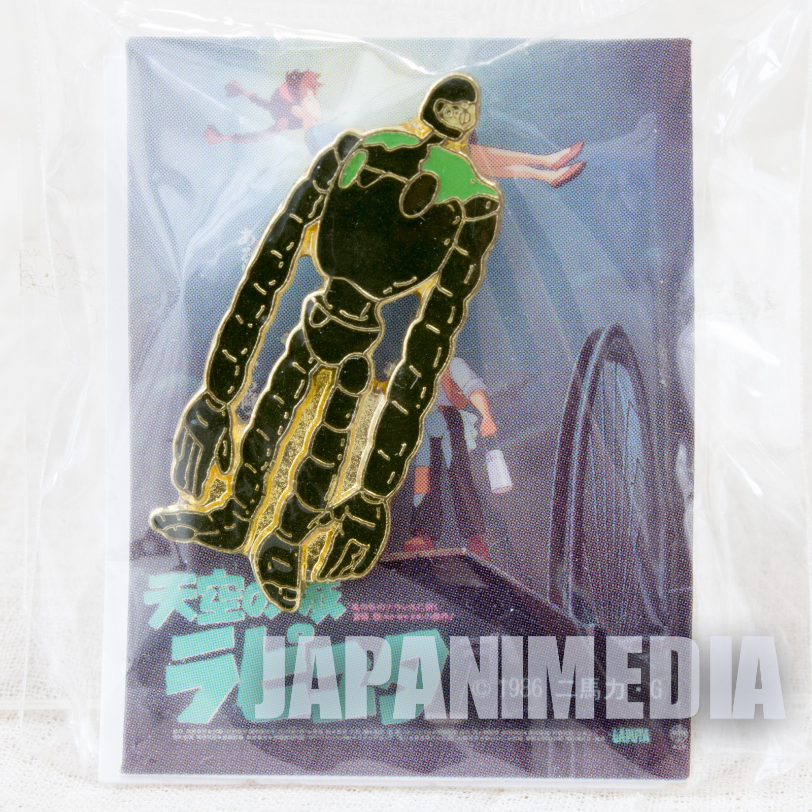 Castle in the Sky Robot Soldier Pins Ghibli JAPAN ANIME