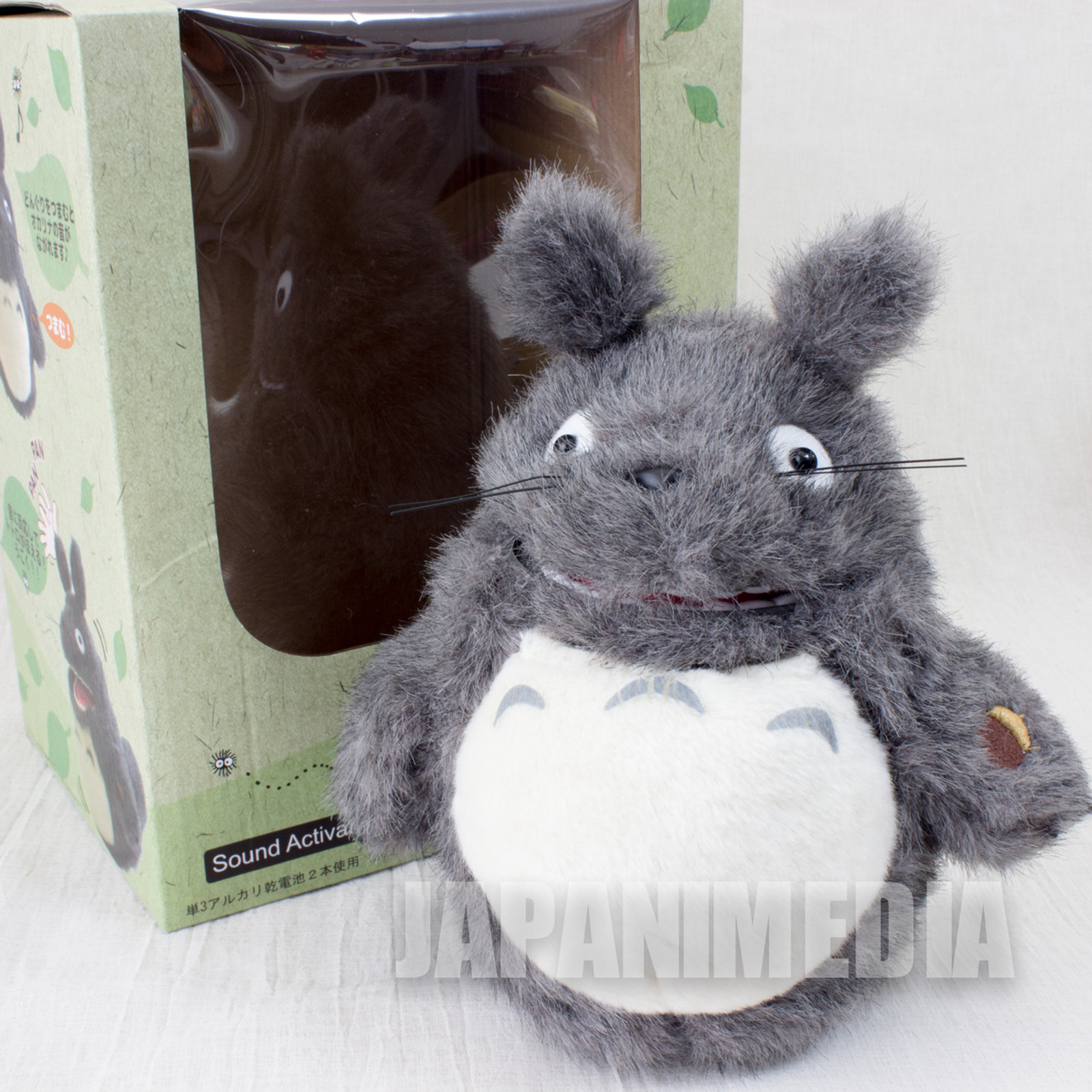 My Neighbor Totoro Voice Sound Plush Doll Figure Benelic Ghibli