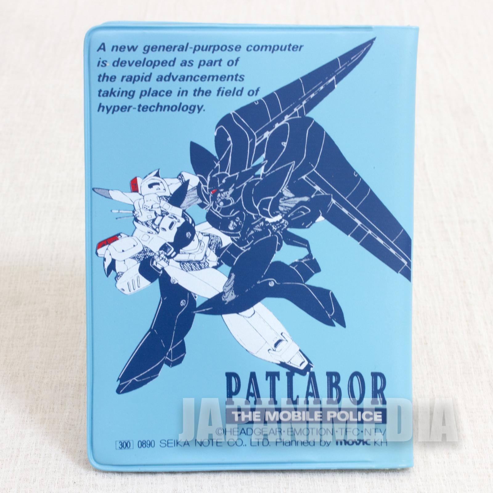 Mobile Police Patlabor Card Case Holder [Ingram / Griffon] JAPAN ANIME