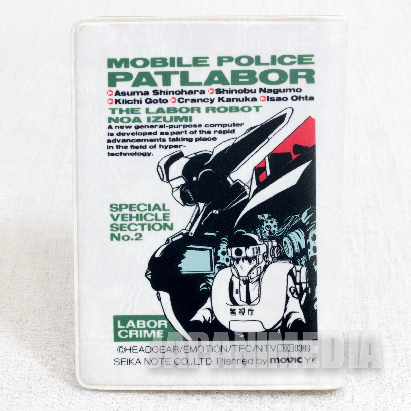 Mobile Police Patlabor Card Case Holder [Noa Izumi / Ingram] JAPAN ANIME