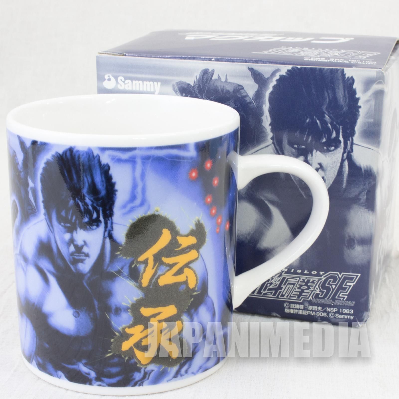 Fist of the North Star KENSHIRO REI Mug Hokuto no Ken JAPAN ANIME